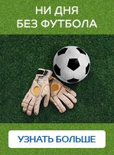 Спортмастер - сеть спортивных магазинов.