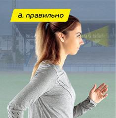 СпортМастер