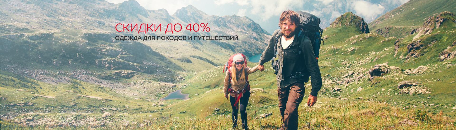 sportmaster со скидками 50% кэшбэком 10%.