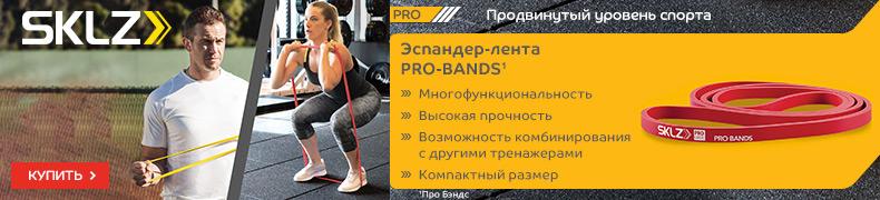 Резиновый жгут для тренировок упражнения