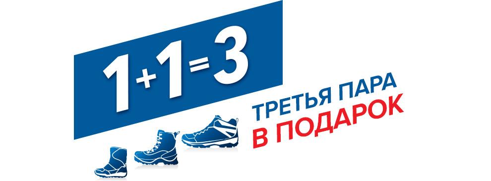 411d2651e5384d Спортмастер - сеть спортивных магазинов.