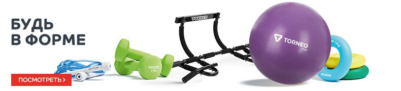 Эластичные ленты для фитнеса купить в Армавире