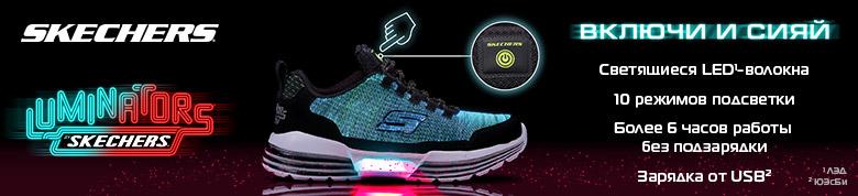 f254e75d8344 Детские кроссовки для отдыха - купить с доставкой, цены на кроссовки ...