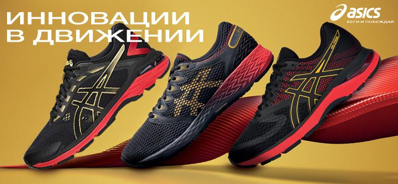 6e5f6705 Одежда и обувь Asics — купить с доставкой по выгодной цене в ...