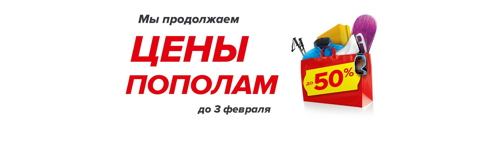 Спортмастер - сеть спортивных магазинов. 535073eeac3