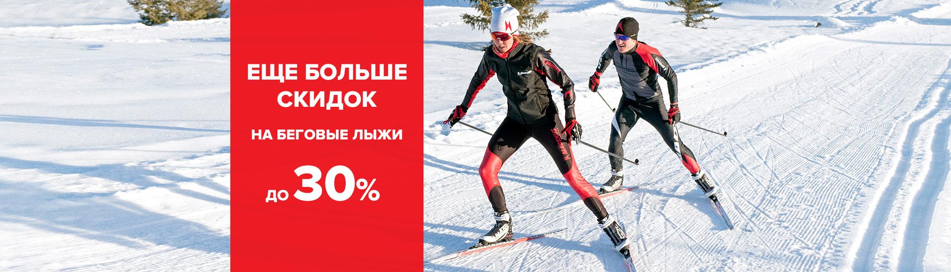 Спортмастер - сеть спортивных магазинов. cbed6f98dc5
