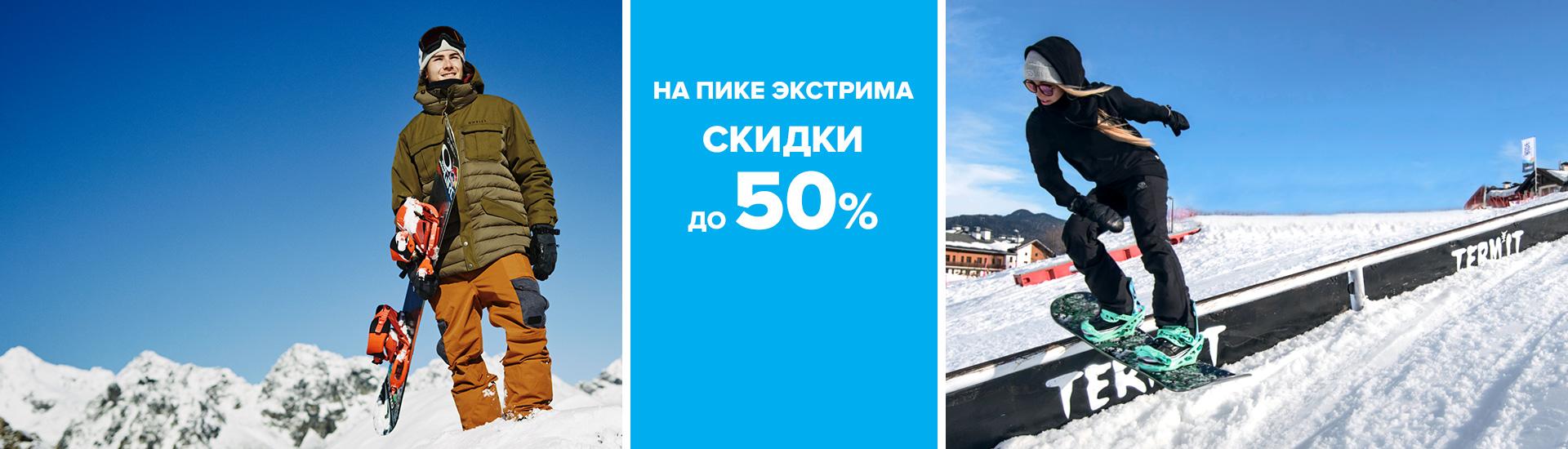 Спортмастер - сеть спортивных магазинов. 2a5cf7c24e3
