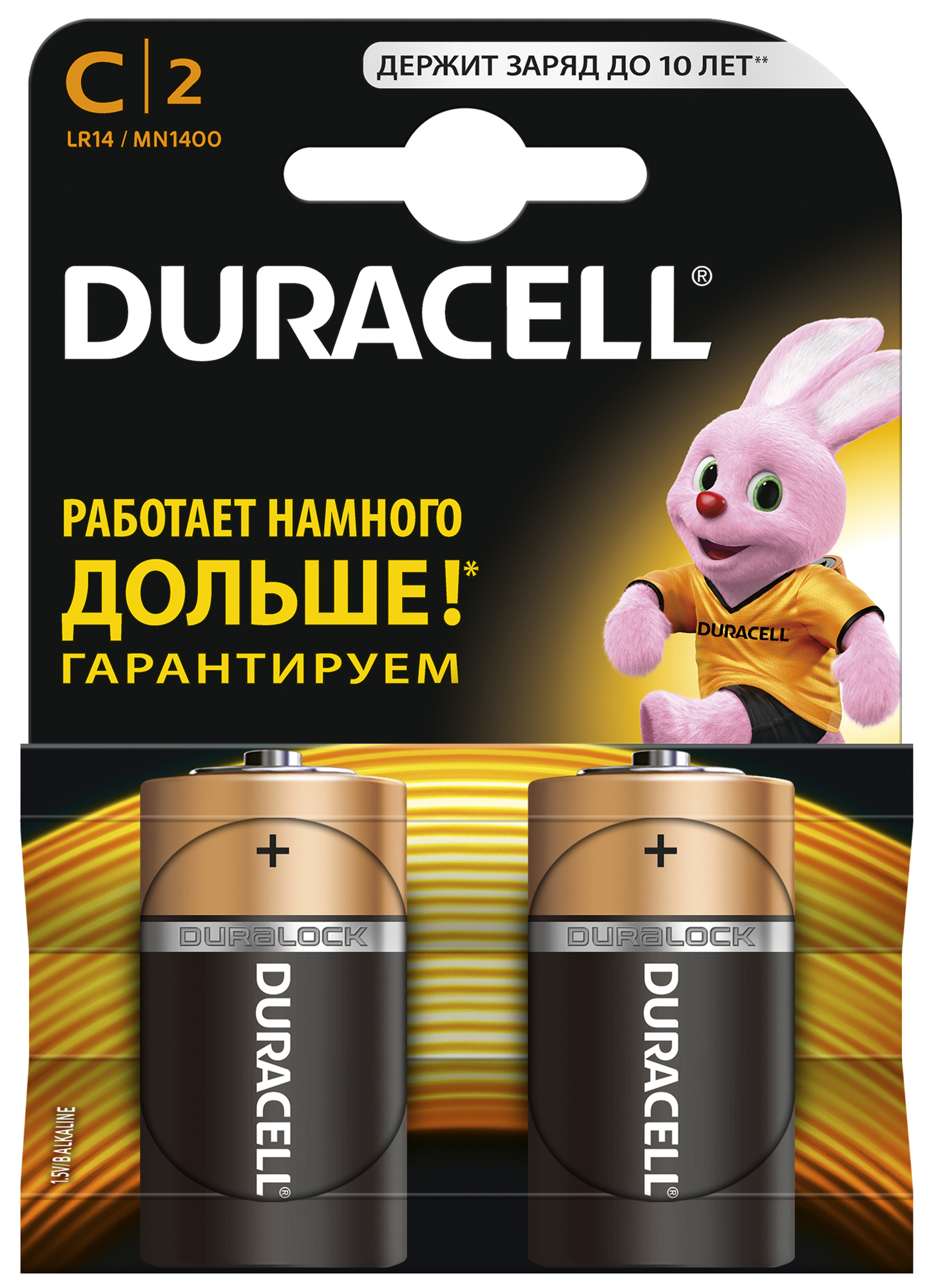 Duracell Батарейки щелочные Basic C/LR14, 2 шт.