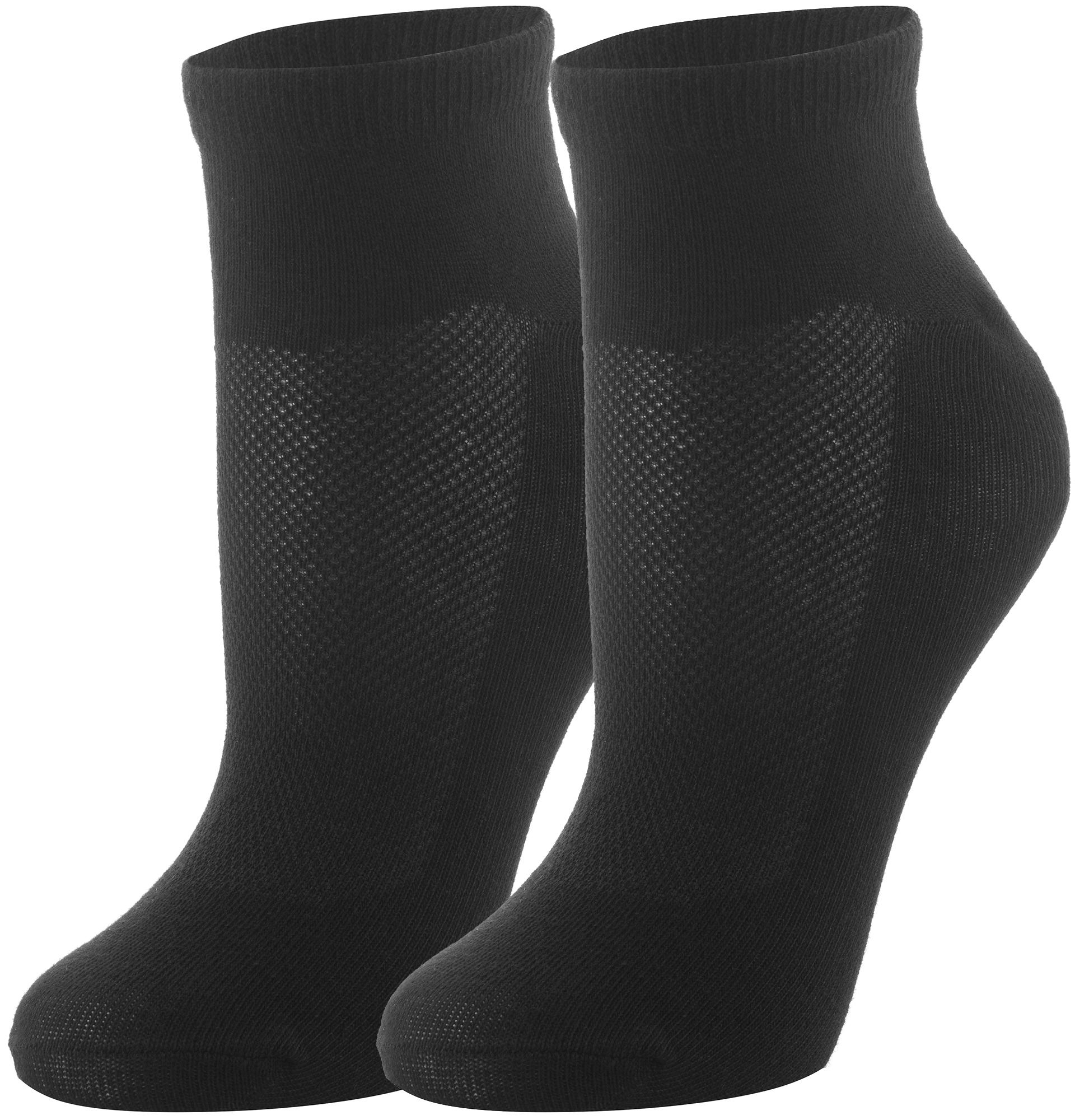 Demix Носки Demix, 2 пары носки windy bay носки 4 пары