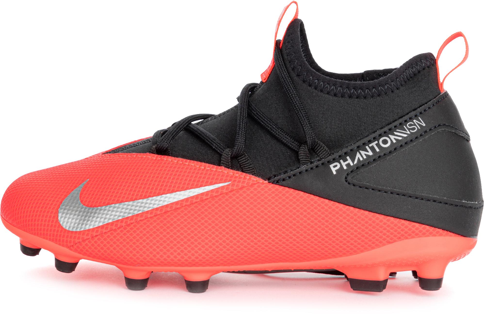 цена Nike Бутсы для мальчиков Nike Phantom Vision 2 Club Dynamic Fit MG, размер 37.5 онлайн в 2017 году