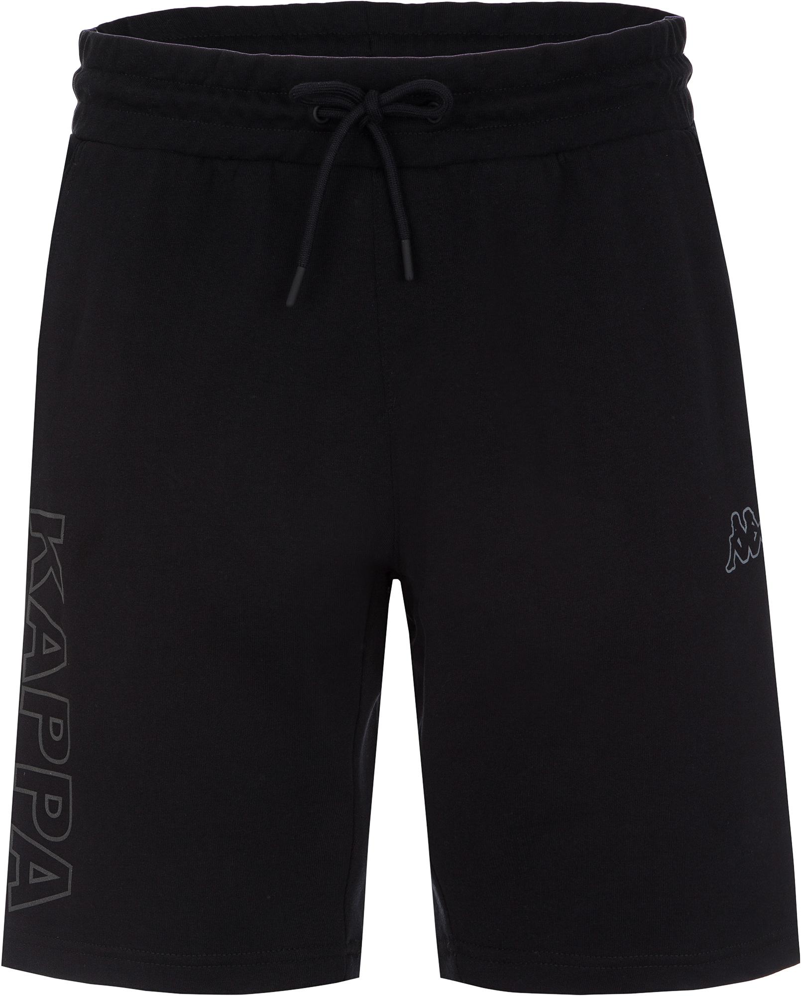 Kappa Шорты мужские Kappa, размер 52 шорты для девочки kappa цвет темно серый 3032ne0 4a размер 140