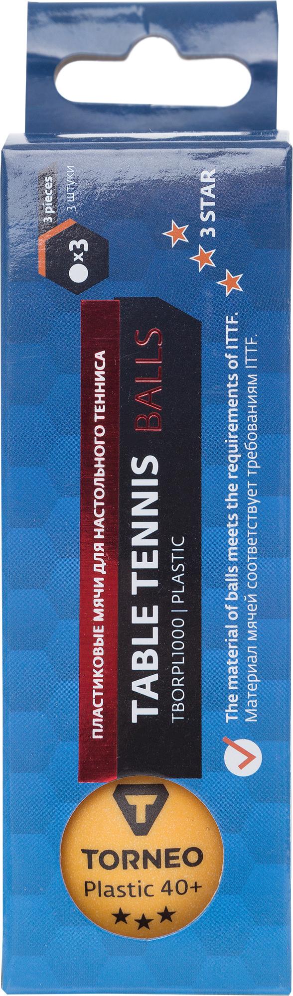 Torneo Набор мячей для настольного тенниса Torneo, 3 шт
