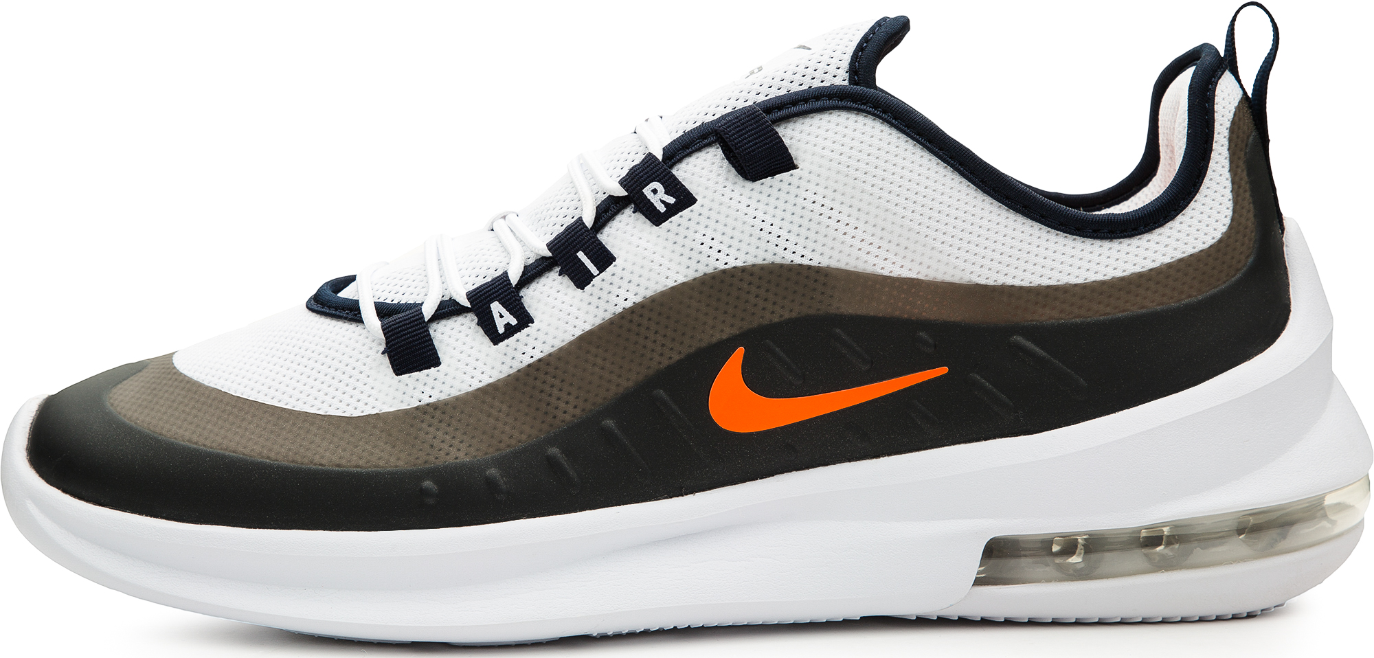 Nike Кроссовки мужские Nike Air Max Axis, размер 44