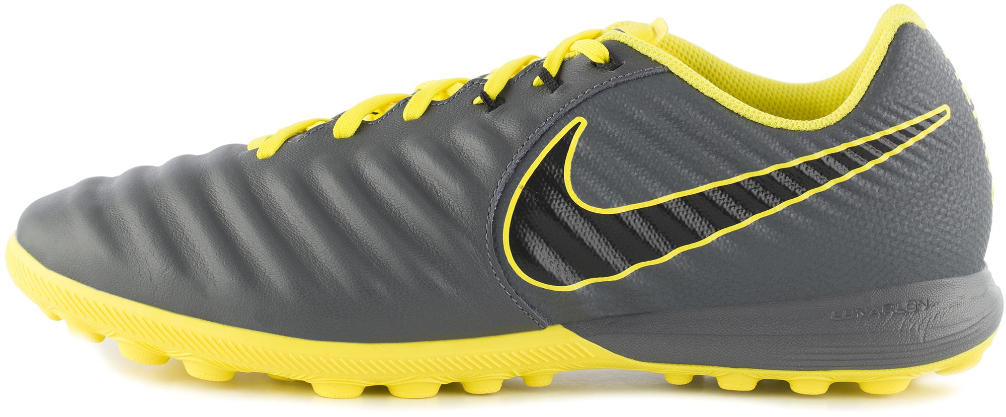 Nike Бутсы мужские Nike Lunar Legend 7 Pro TF, размер 45 цена 2017