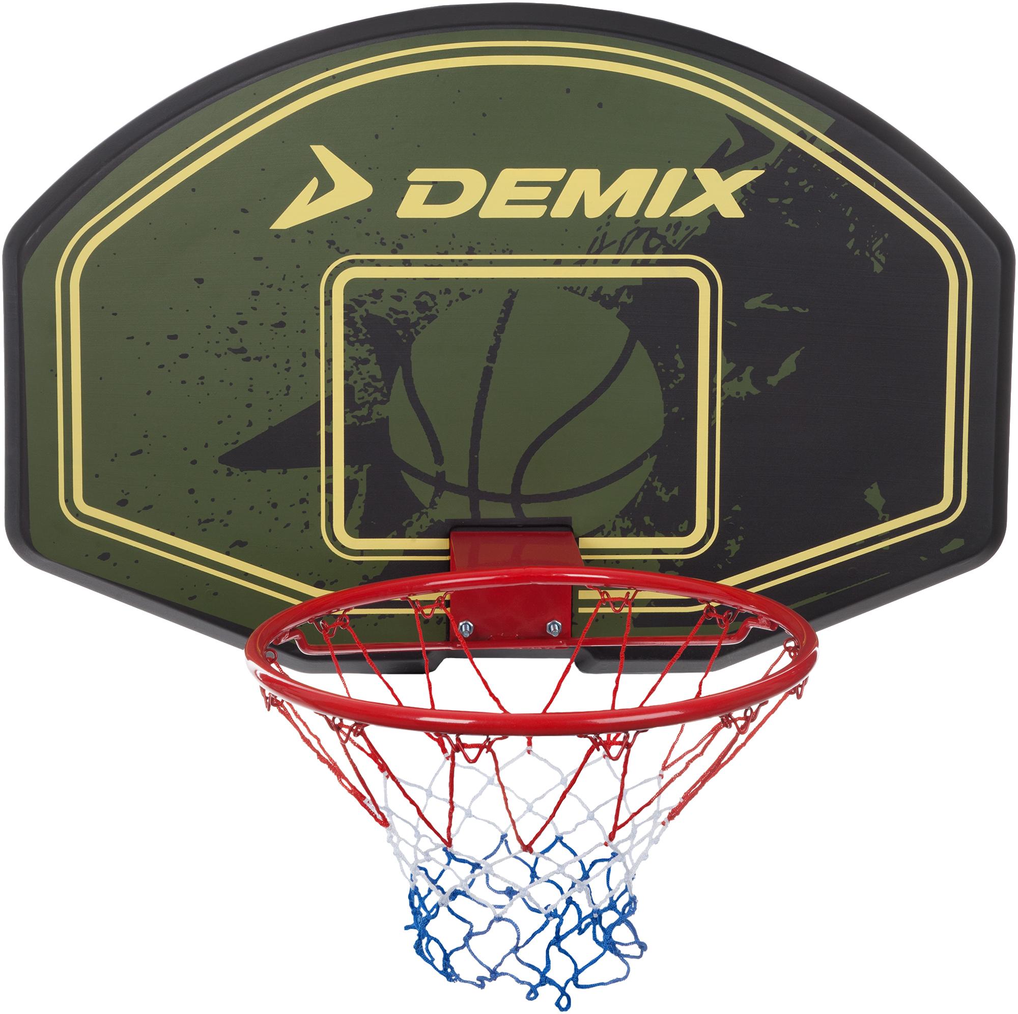 Demix Щит баскетбольный Demix баскетбольный набор база стойка кольцо сетка mookie