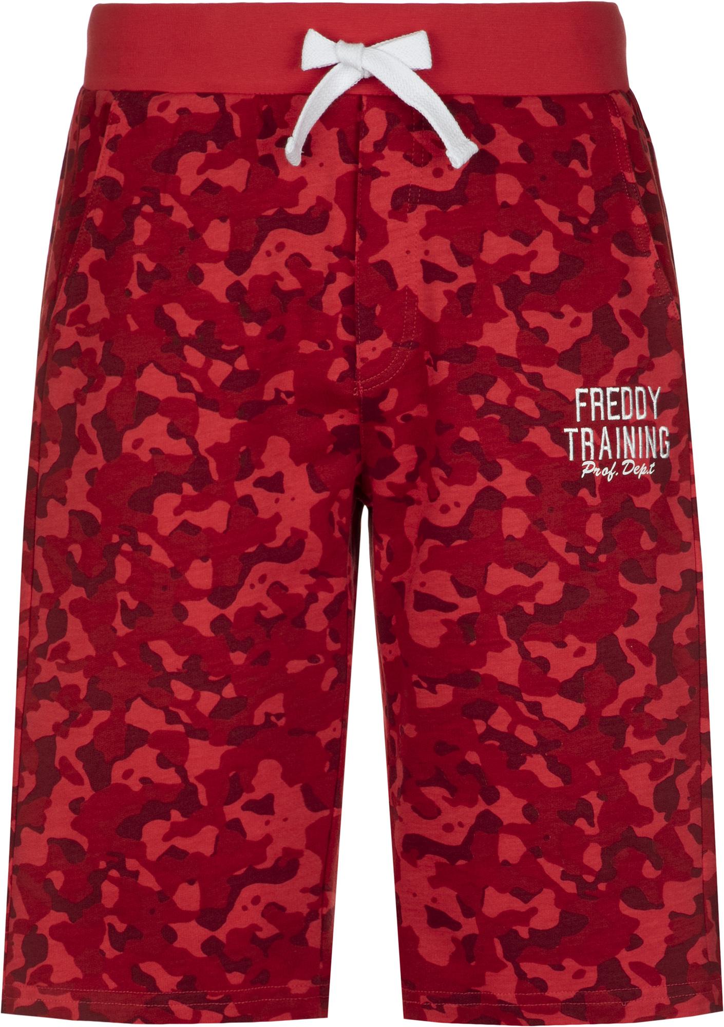 цена на Freddy Шорты мужские Freddy, размер 50-52