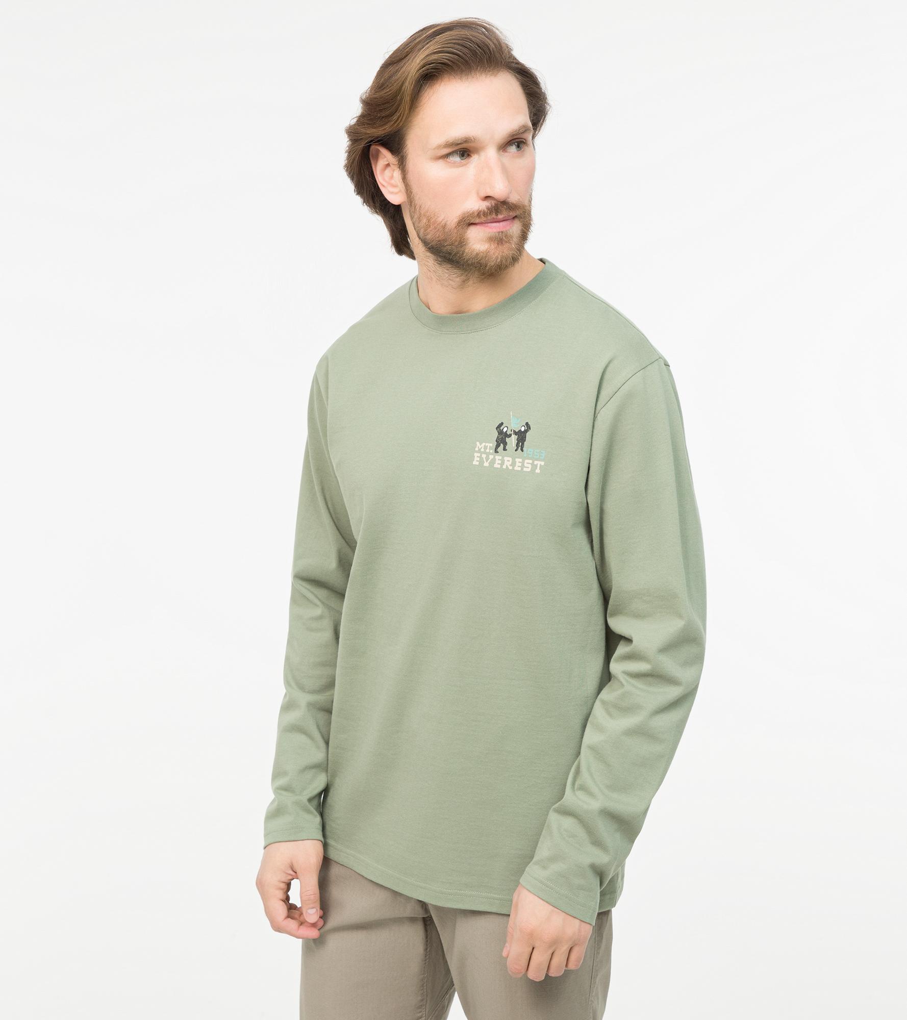 цена на Mountain Hardwear Лонгслив мужской Mountain Hardwear Hotel Basecamp™, размер 54