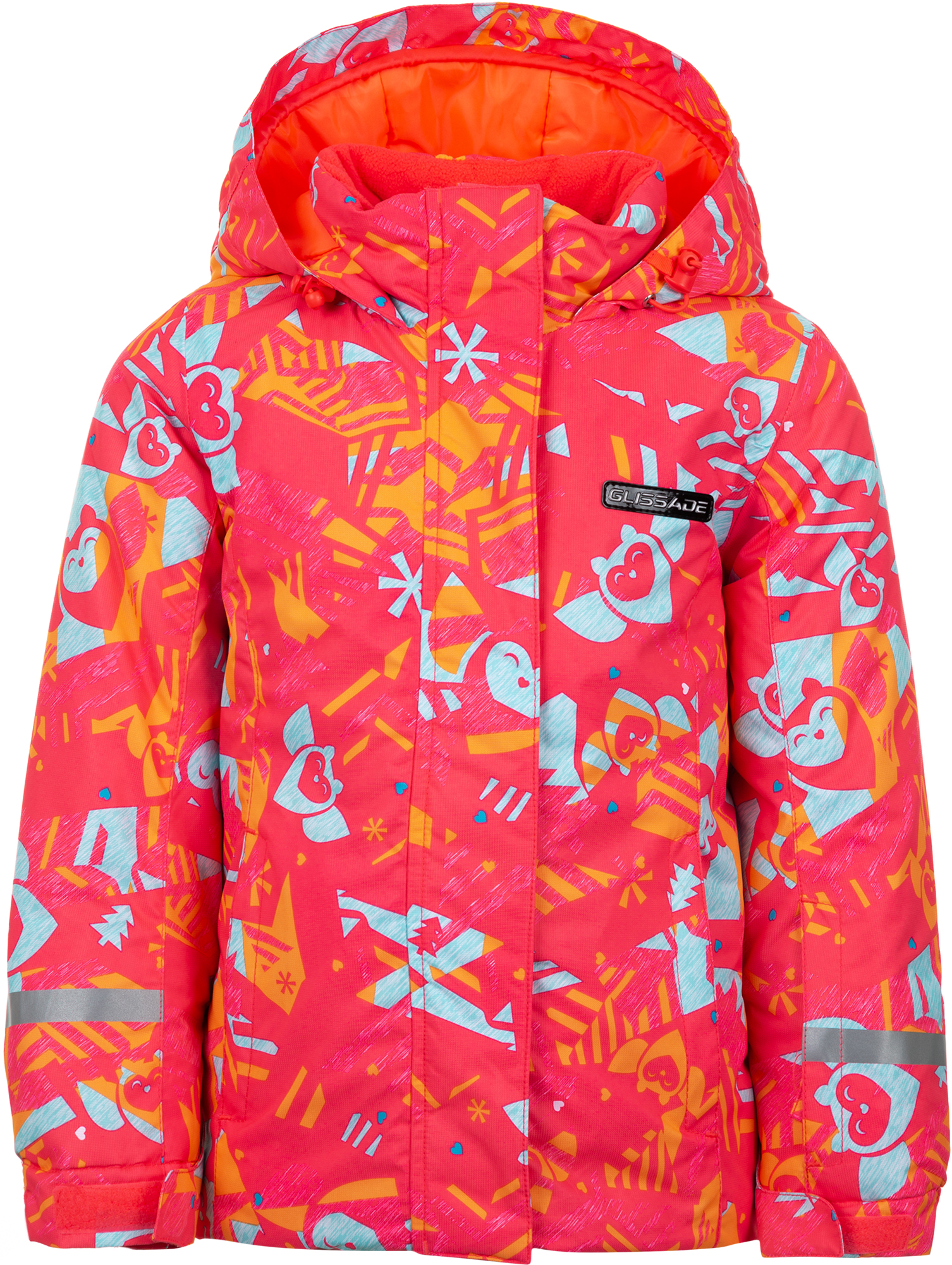 Glissade Куртка утепленная для девочек Glissade, размер 122