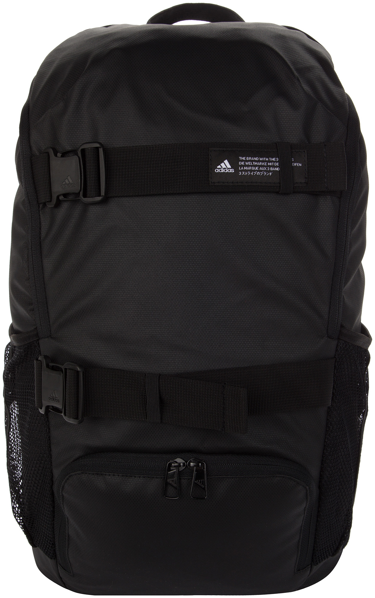 цена Adidas Рюкзак Adidas онлайн в 2017 году