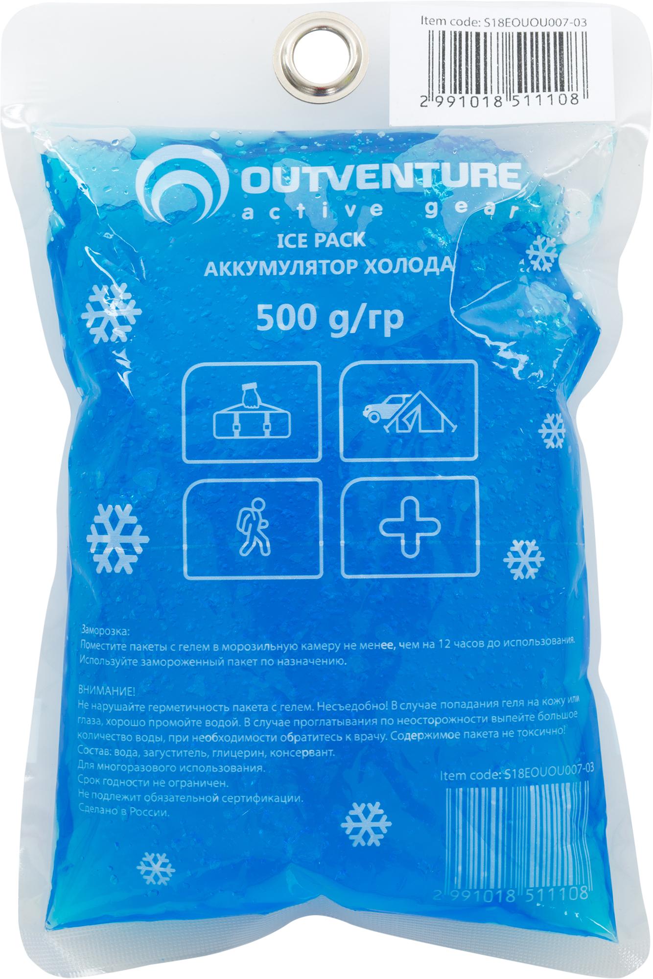 Outventure Аккумулятор холода Outventure аккумулятор холода ezetil ice akku g 430