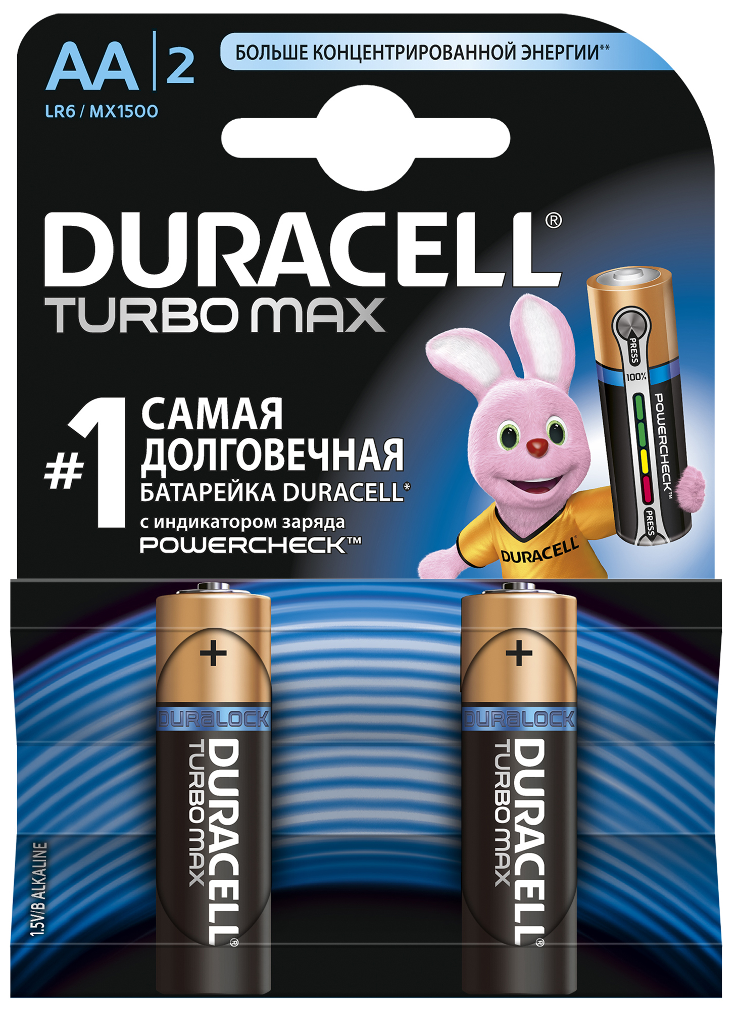 Duracell Батарейки щелочные Duracell Turbo AA/LR06, 2 шт.