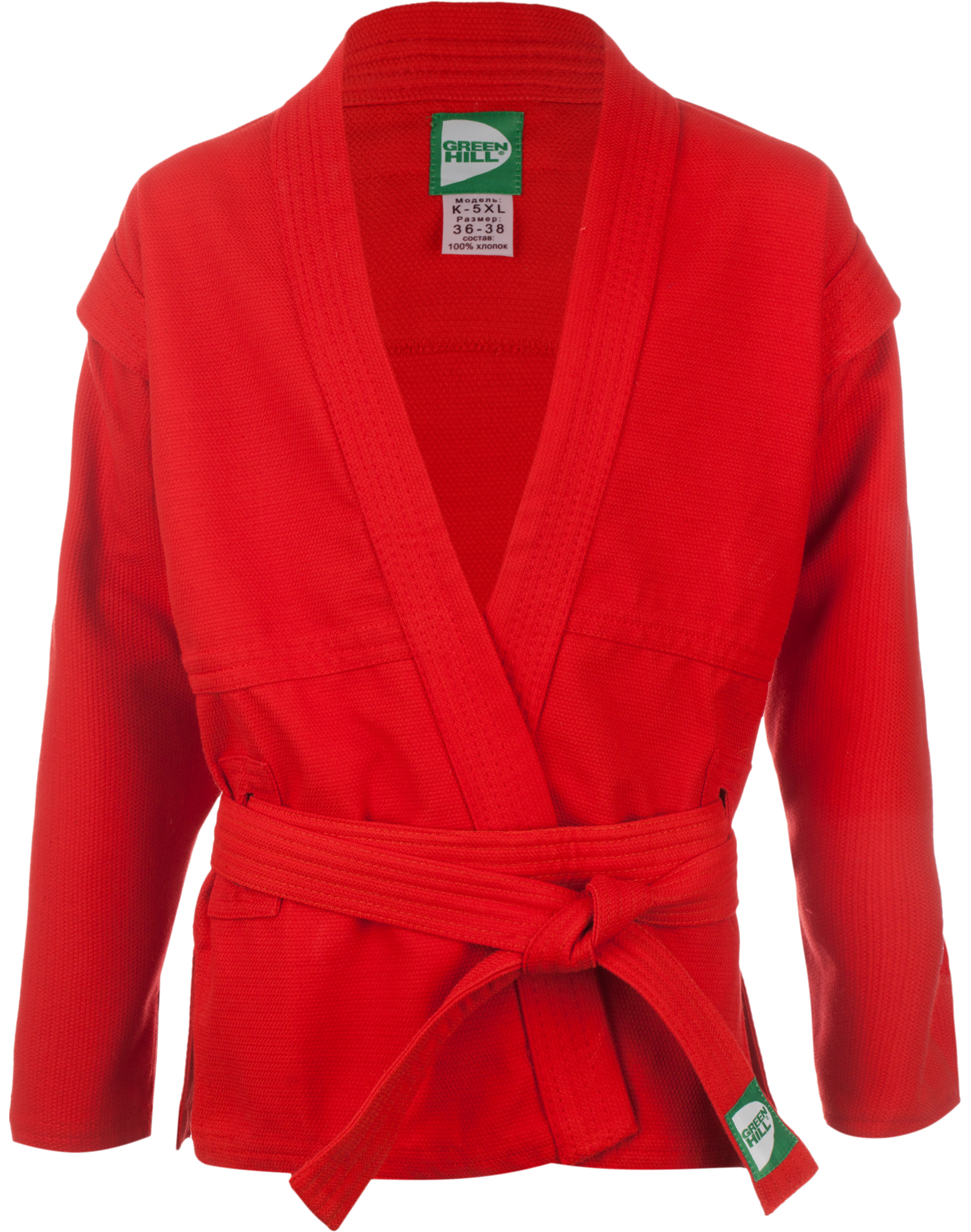 Green Hill Куртка для самбо Green Hill, размер 56-58