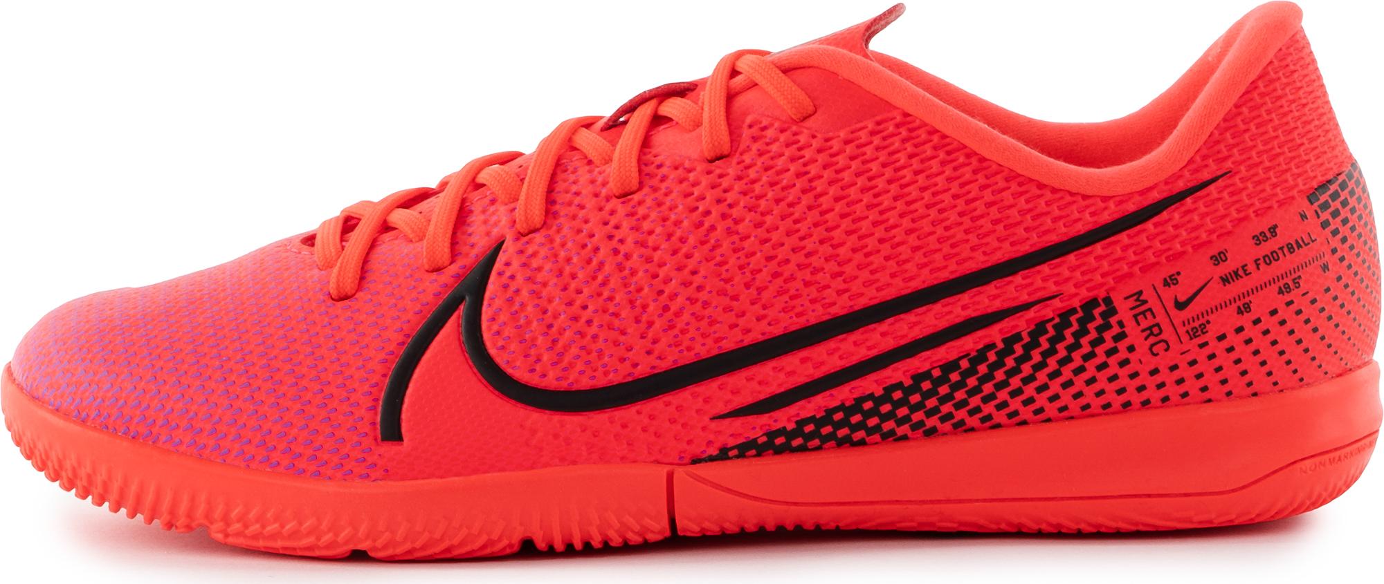 цена Nike Бутсы для мальчиков Nike Jr. Mercurial Vapor 13 Academy IC, размер 35 онлайн в 2017 году