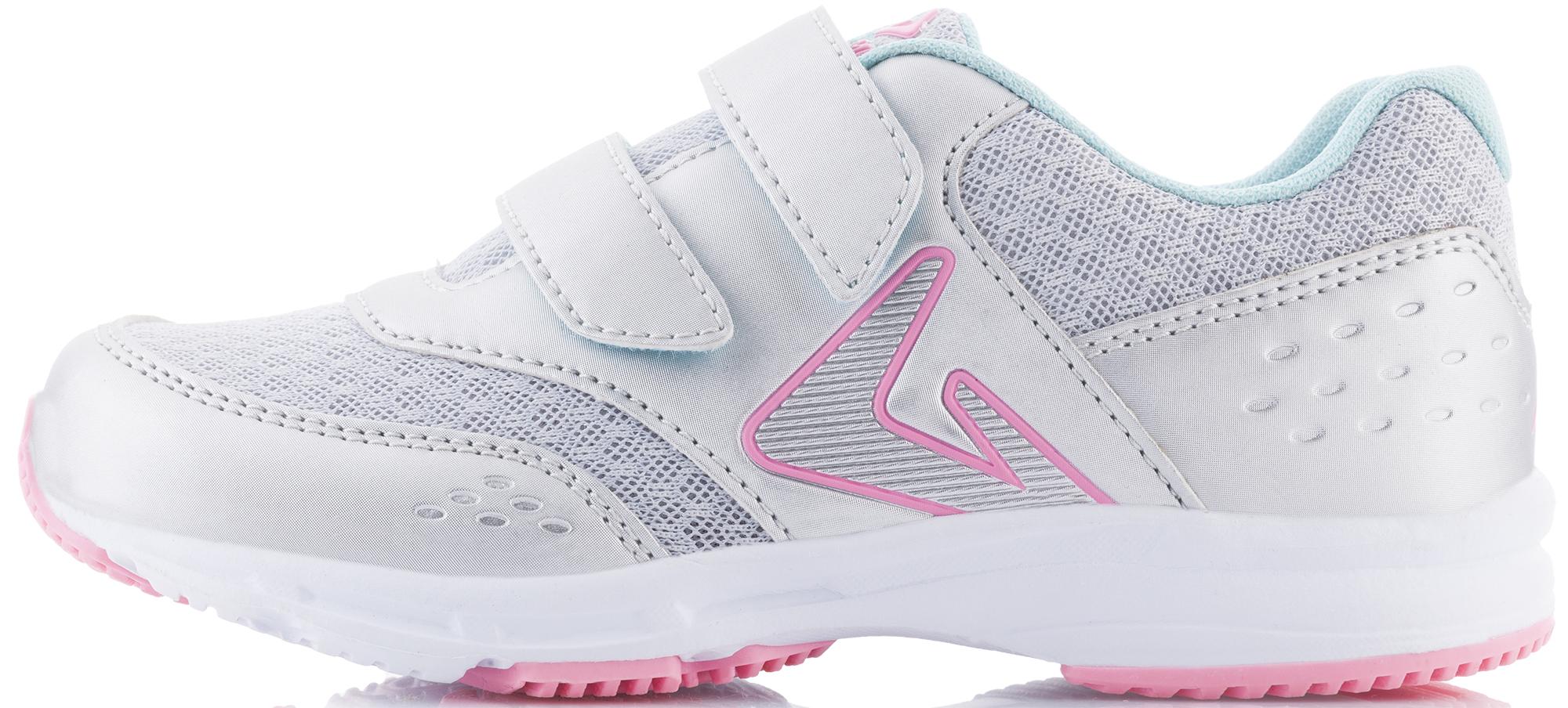 Demix Кроссовки для девочек Demix Lider детские кожаные кроссовки для девочек