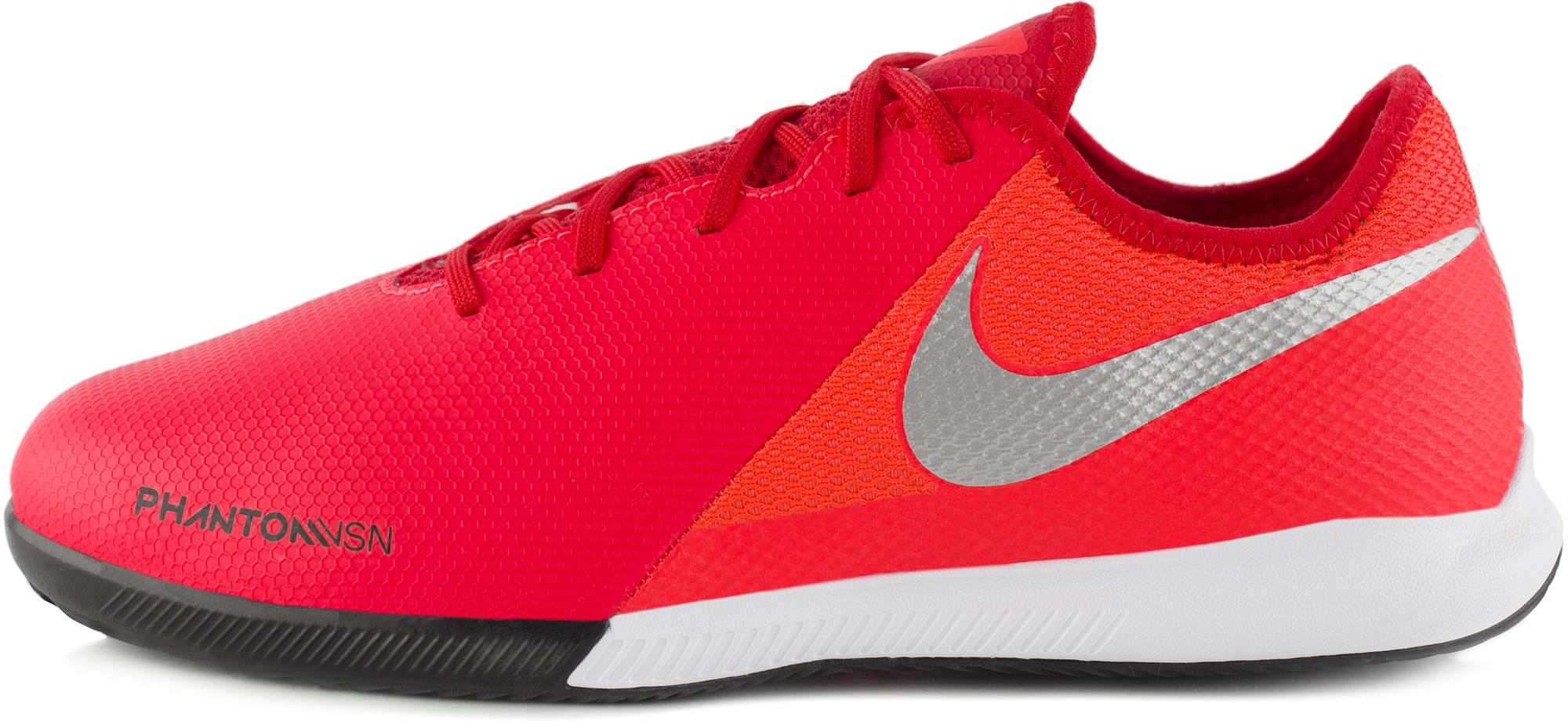 Nike Бутсы для мальчиков Nike Phantom Vsn Academy IC, размер 37,5