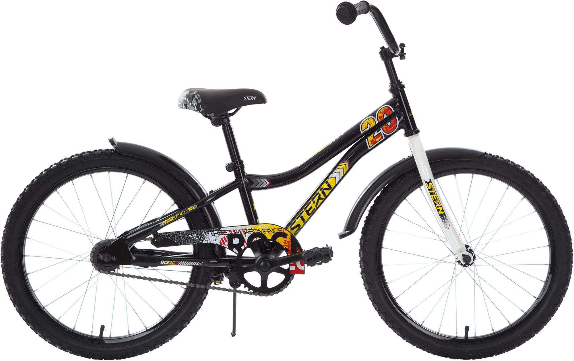 Stern Велосипед подростковый Stern Rocket 20 цена