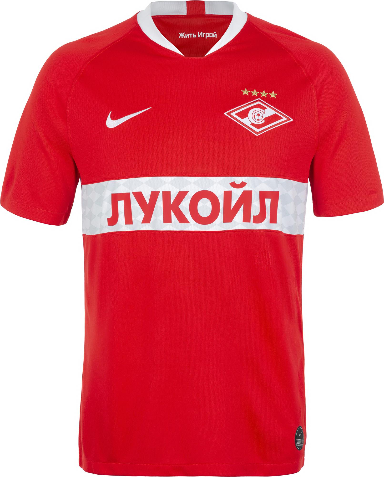 Nike Футболка мужская Nike Spartak Moscow Stadium Home, размер 44-46 женская игровая футболка nike barcelona home stadium 894447 456