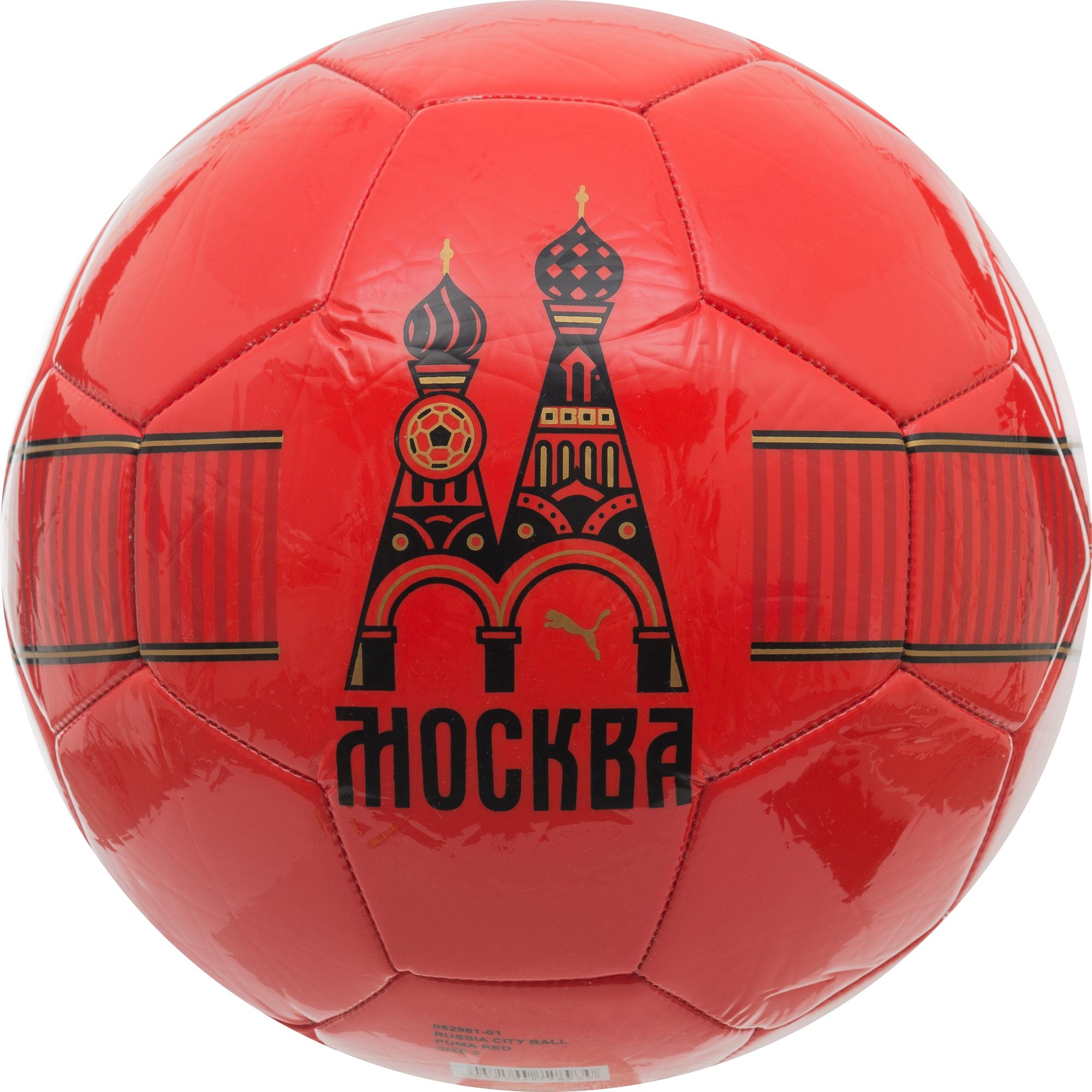 Puma Мяч футбольный Puma Russia City