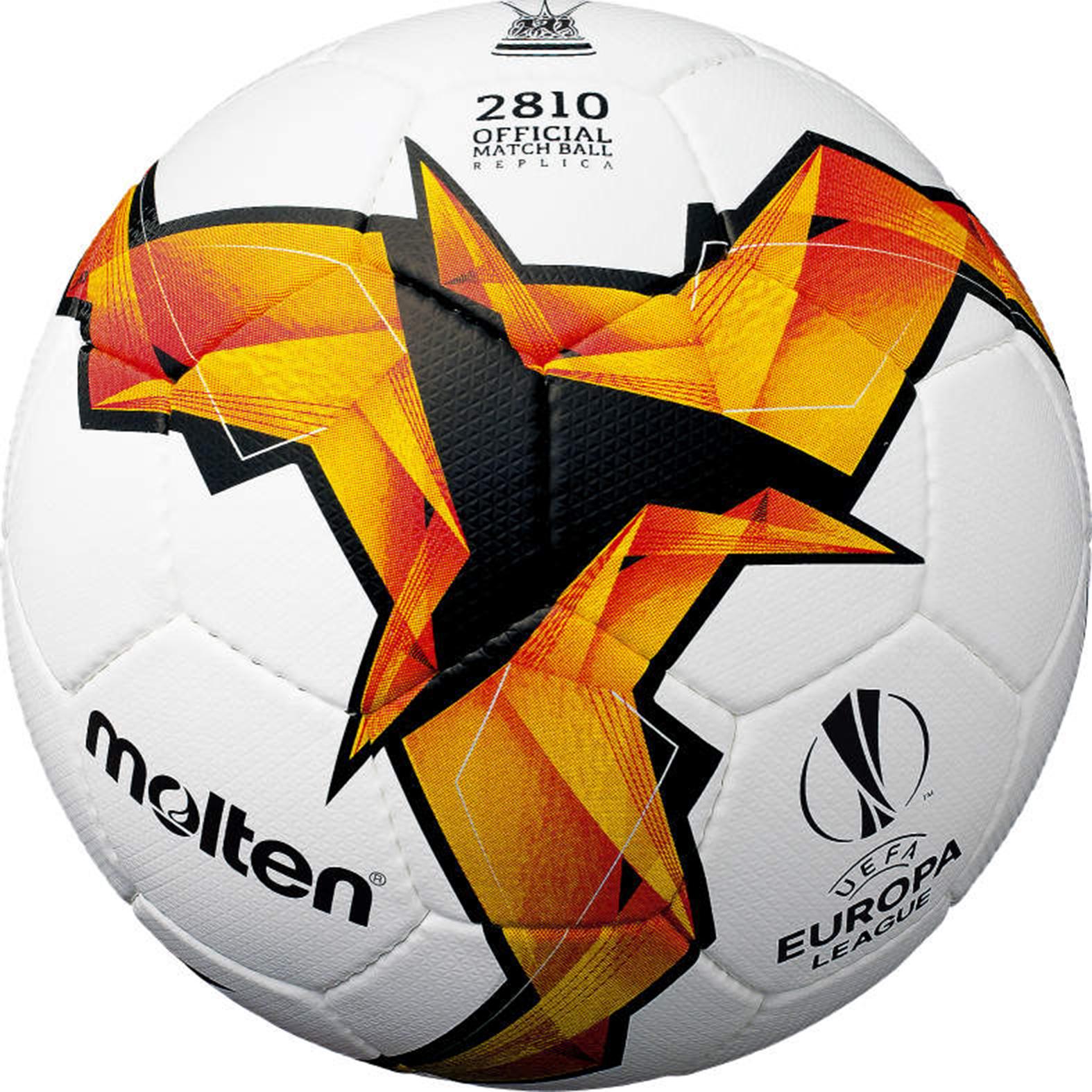цена на Molten Мяч футбольный Molten UEFA Europa League