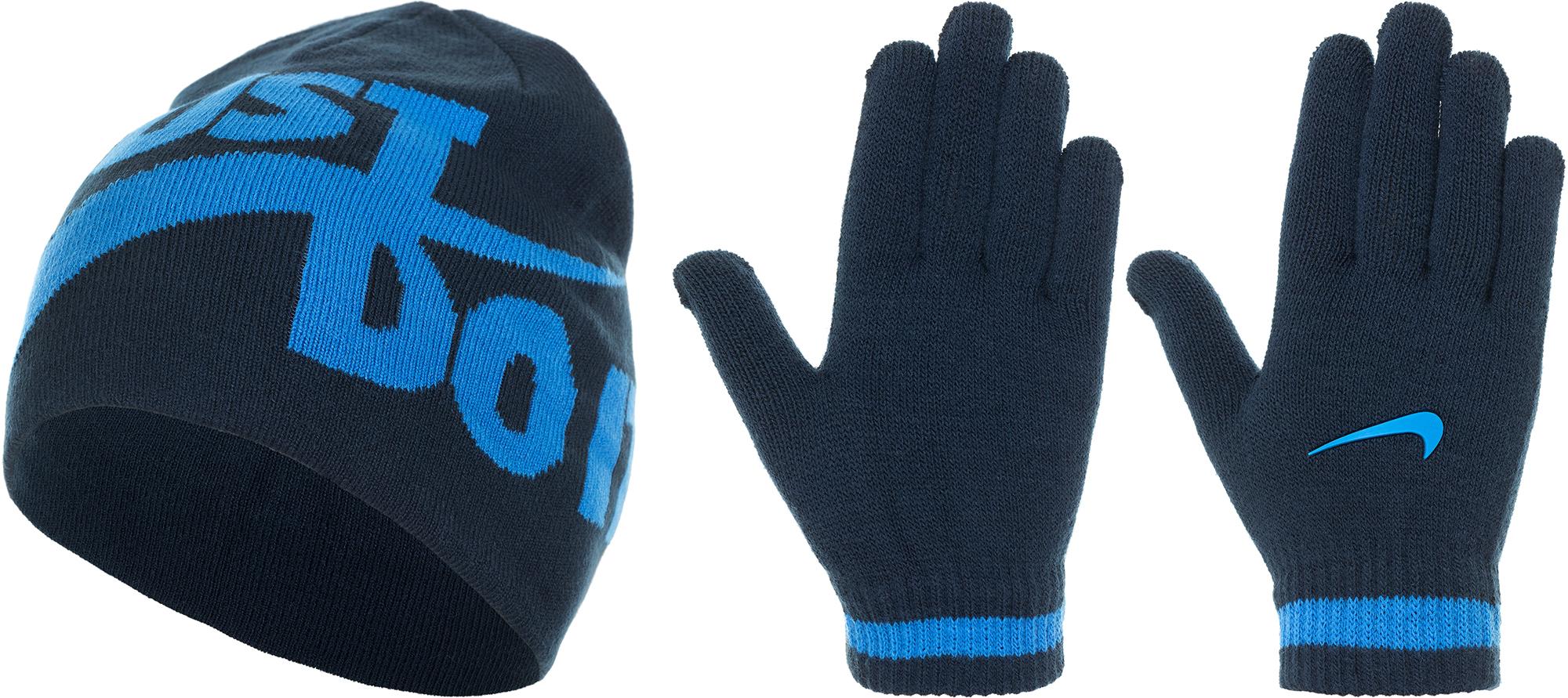 Nike Комплект для мальчиков: шапка и перчатки Nike цена