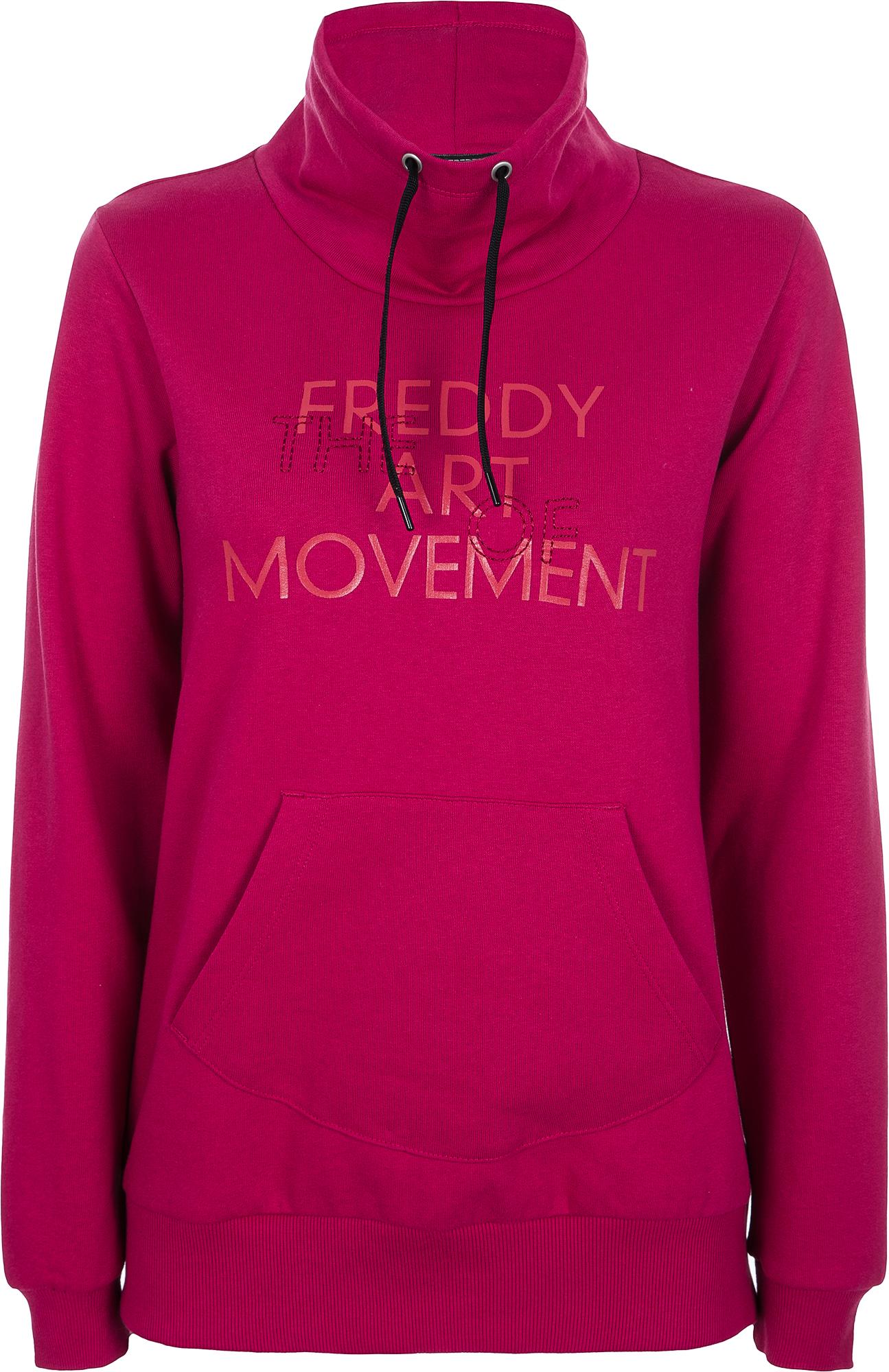 купить Freddy Худи женская Freddy, размер 48-50 по цене 3999 рублей