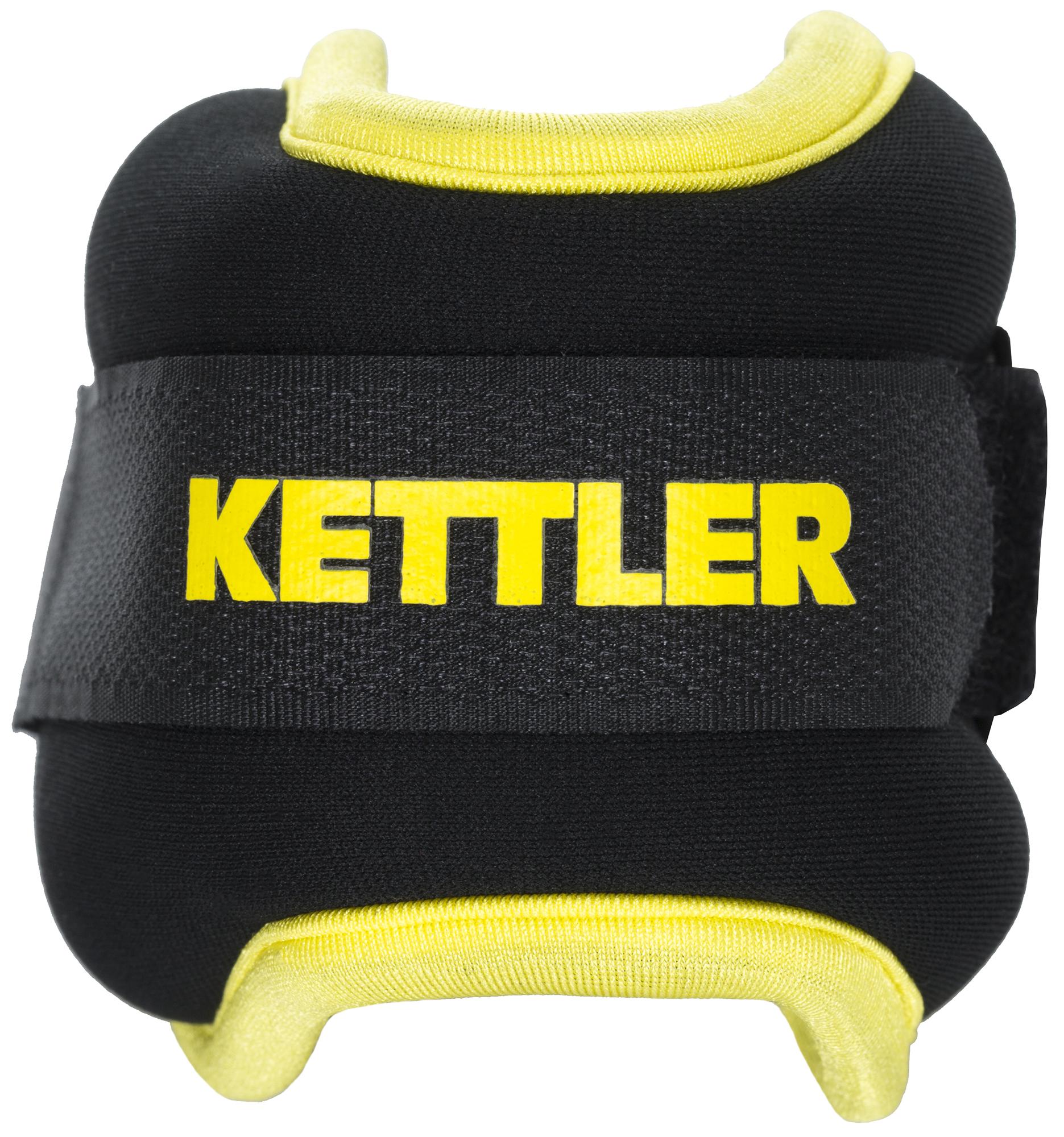 Kettler Утяжелители, Kettler 2 х 0,5 кг утяжелители atemi цвет черный 2 х 2 кг