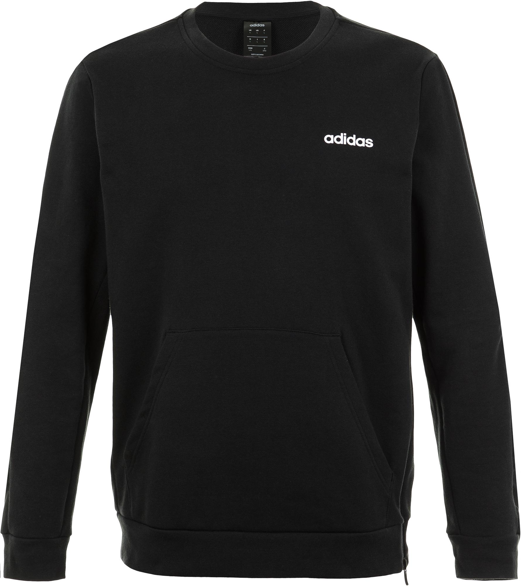 Adidas Cвитшот мужской Motion Pack Crew, размер 56