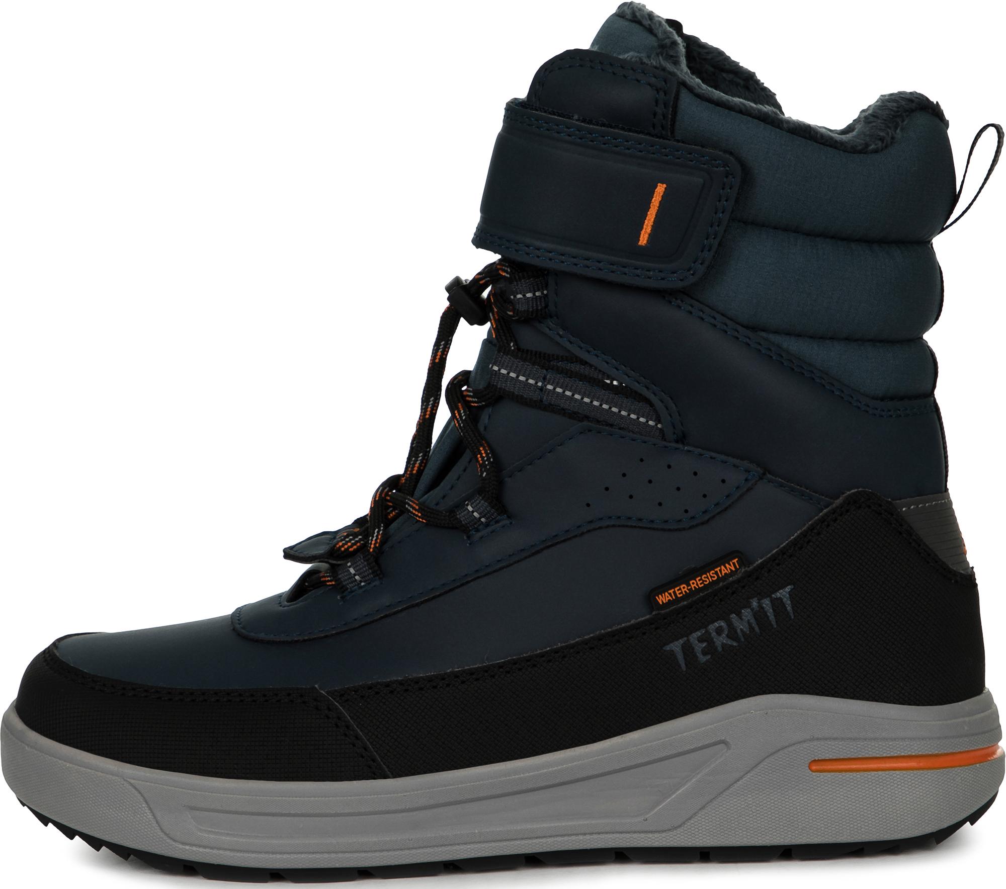 Termit Ботинки утепленные для мальчиков Nordboot, размер 39