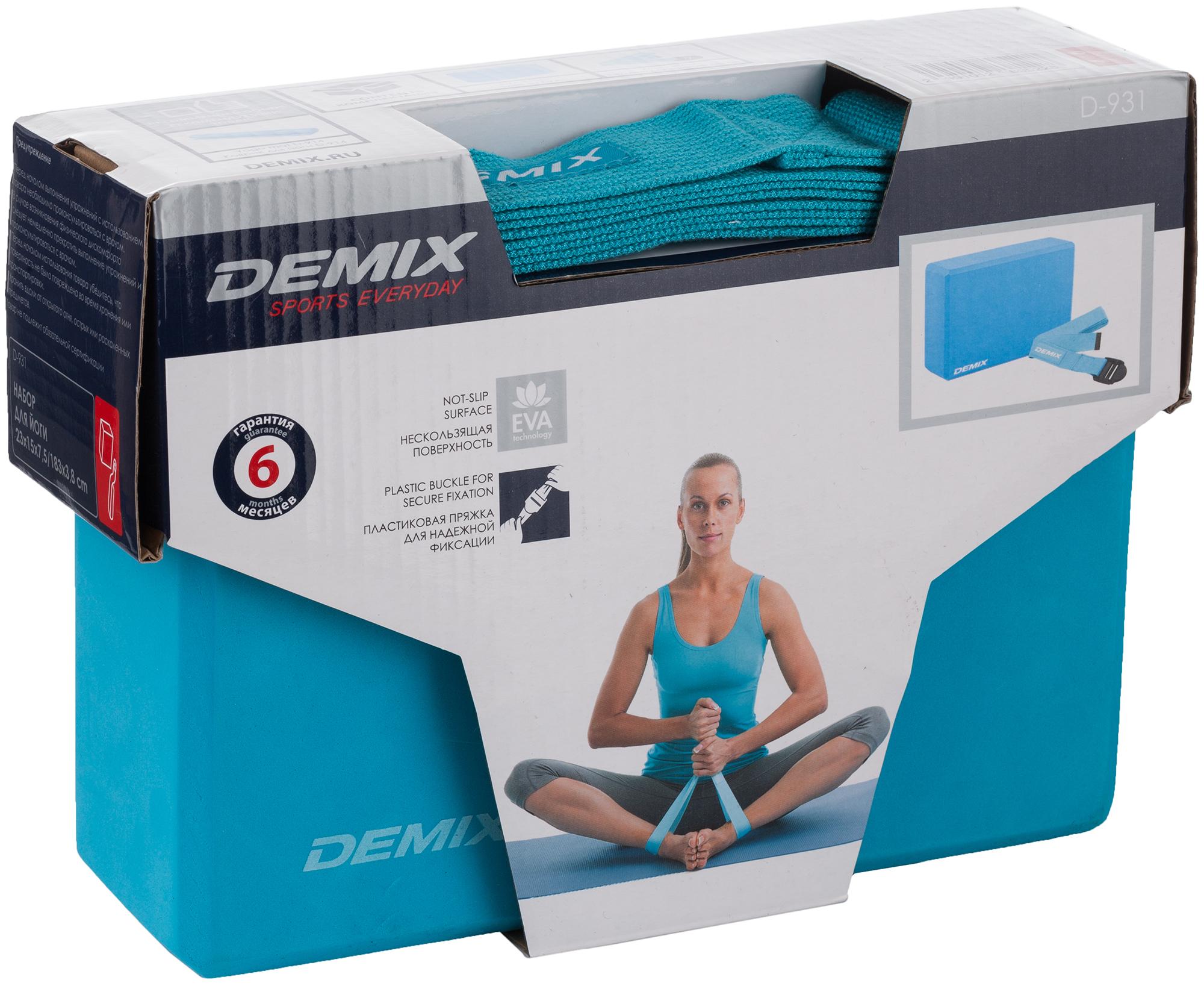 Demix Набор для йоги: блок и ремень Demix