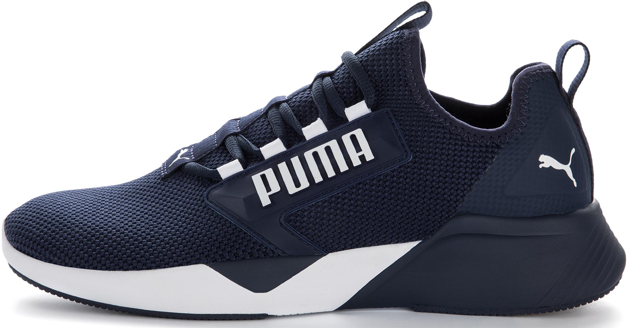 Puma Кроссовки мужские Puma Retaliate, размер 43,5 цена