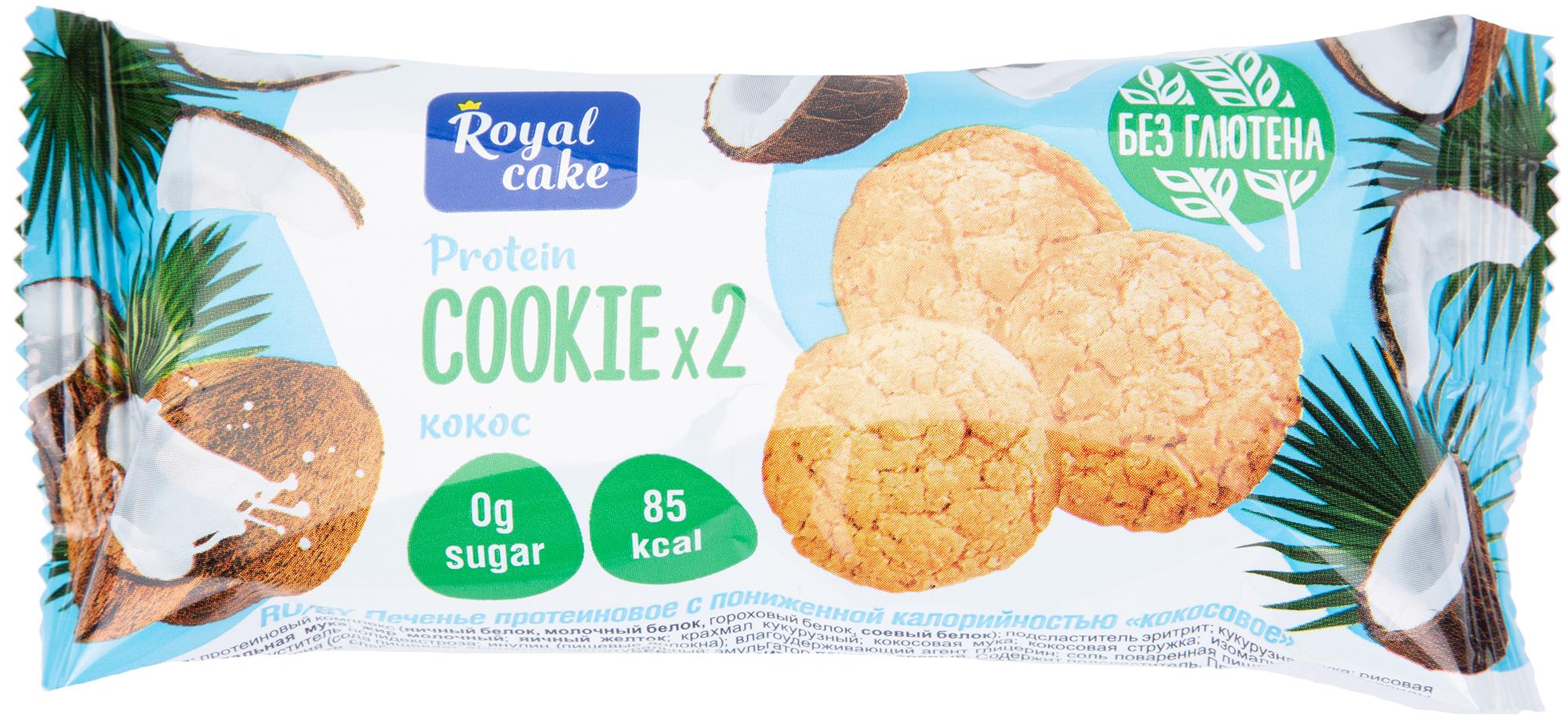 Royal cake Печенье протеиновое кокосовое