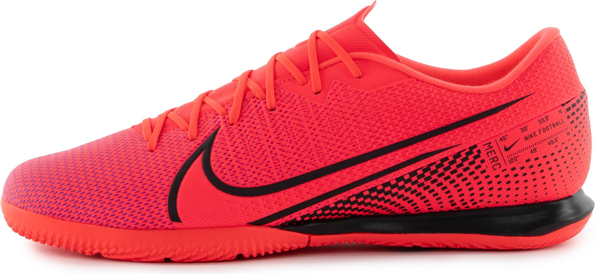 Nike Бутсы мужские Nike Mercurial Vapor 13 Academy IC, размер 40 блендер gastrorag ic ce180