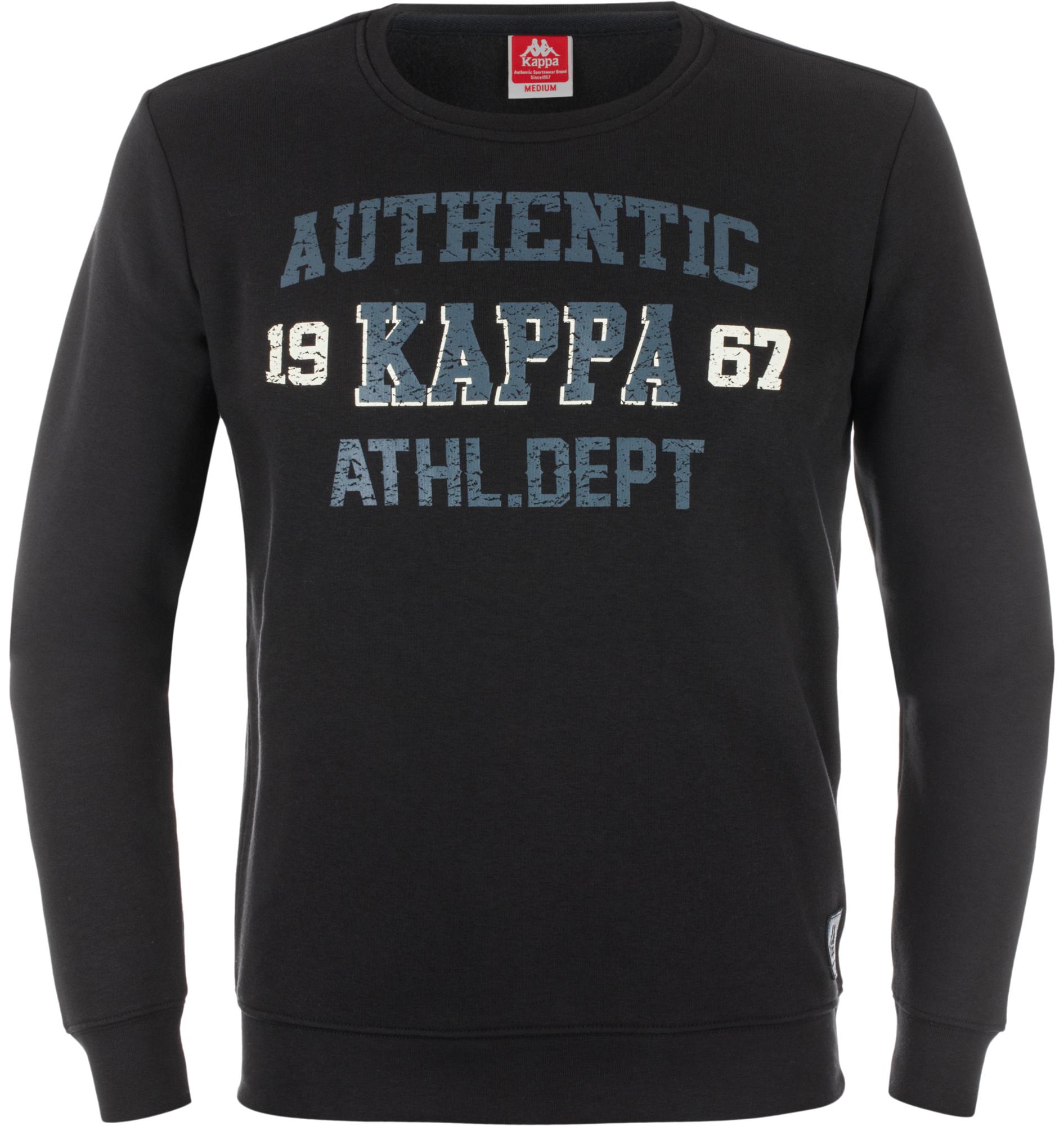 Kappa Джемпер мужской Kappa infinity kappa 1200w