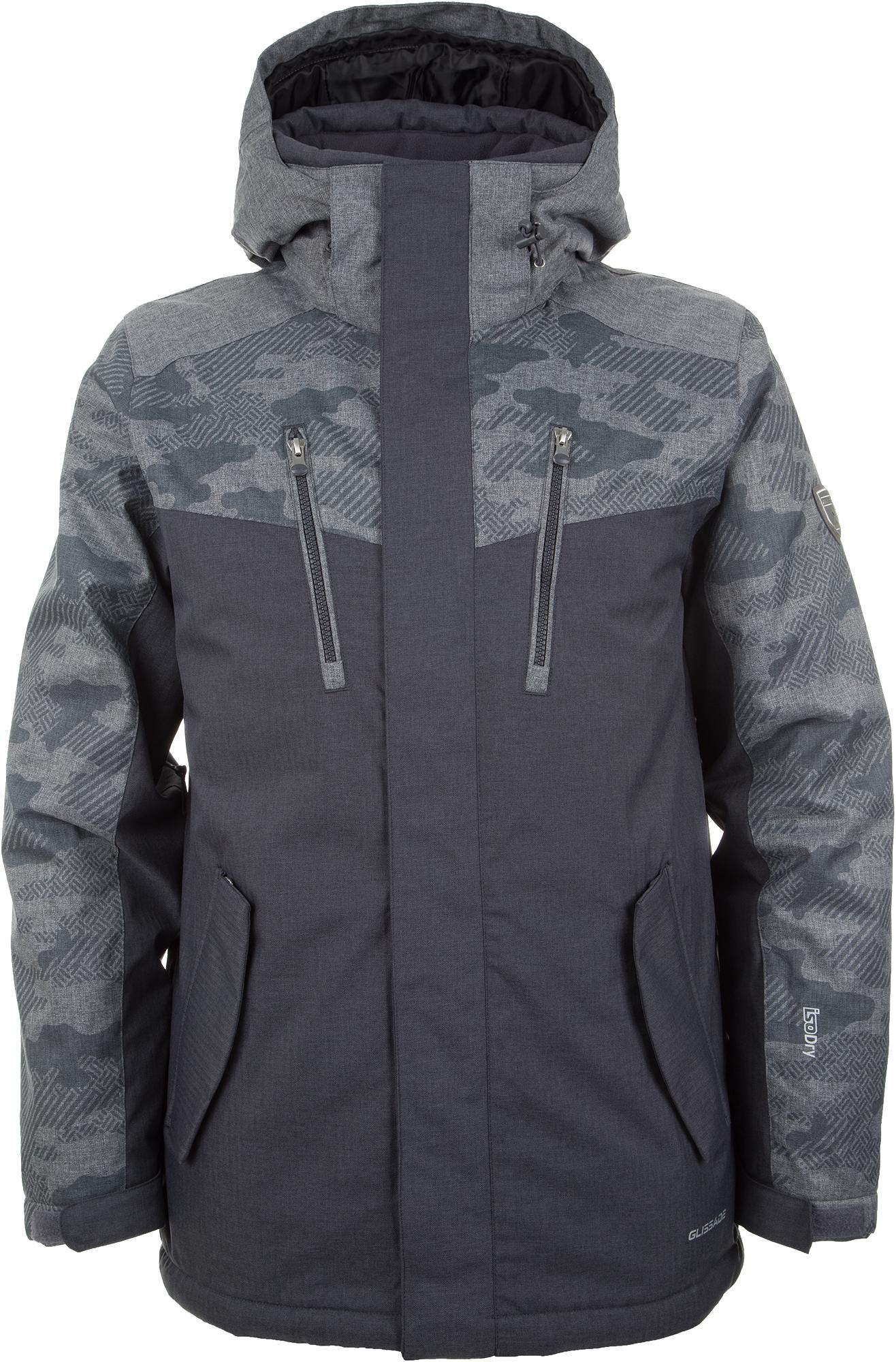 Glissade Куртка утепленная мужская Glissade, размер 56-58