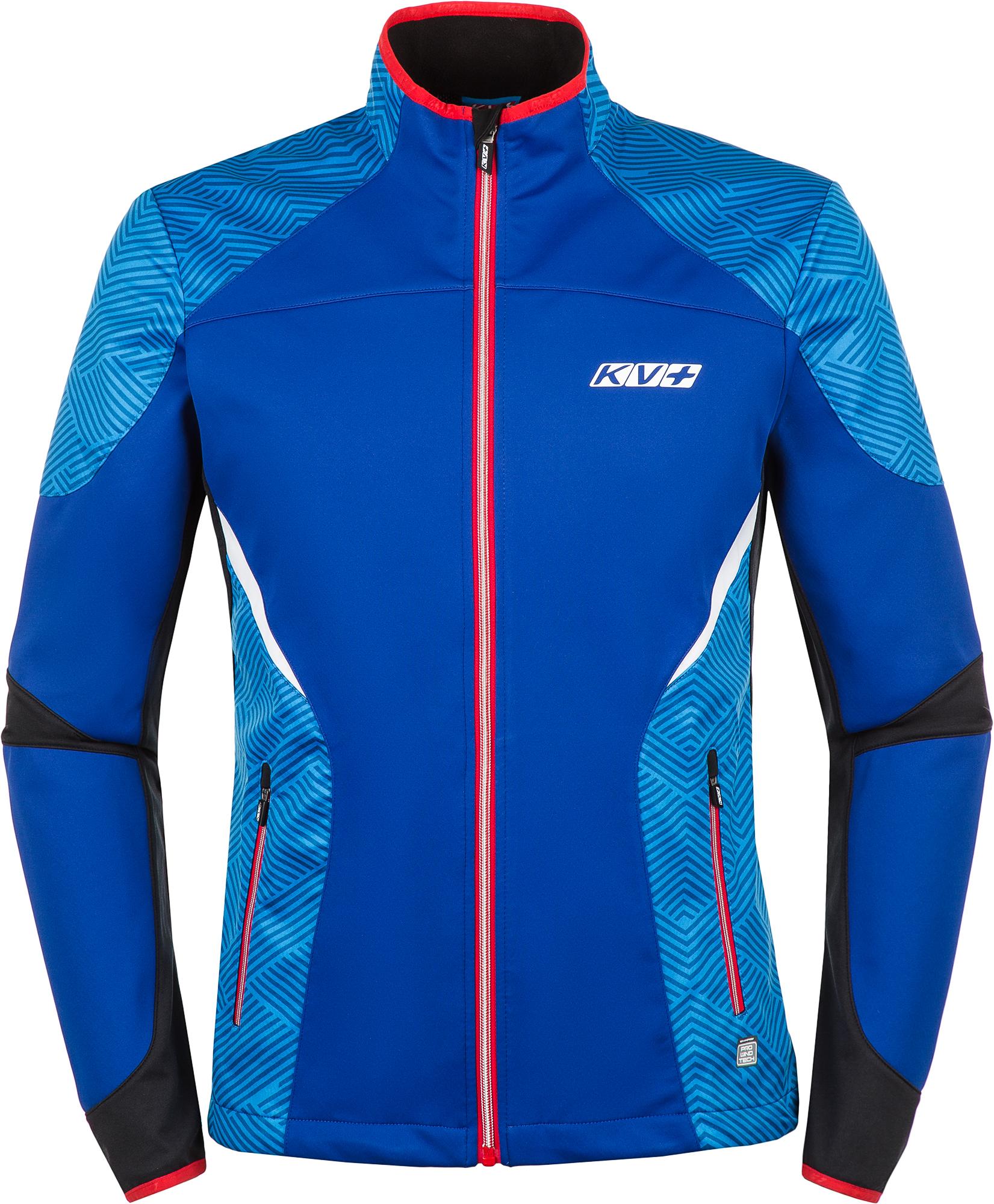 KV+ Куртка мужская Lahti, размер 46