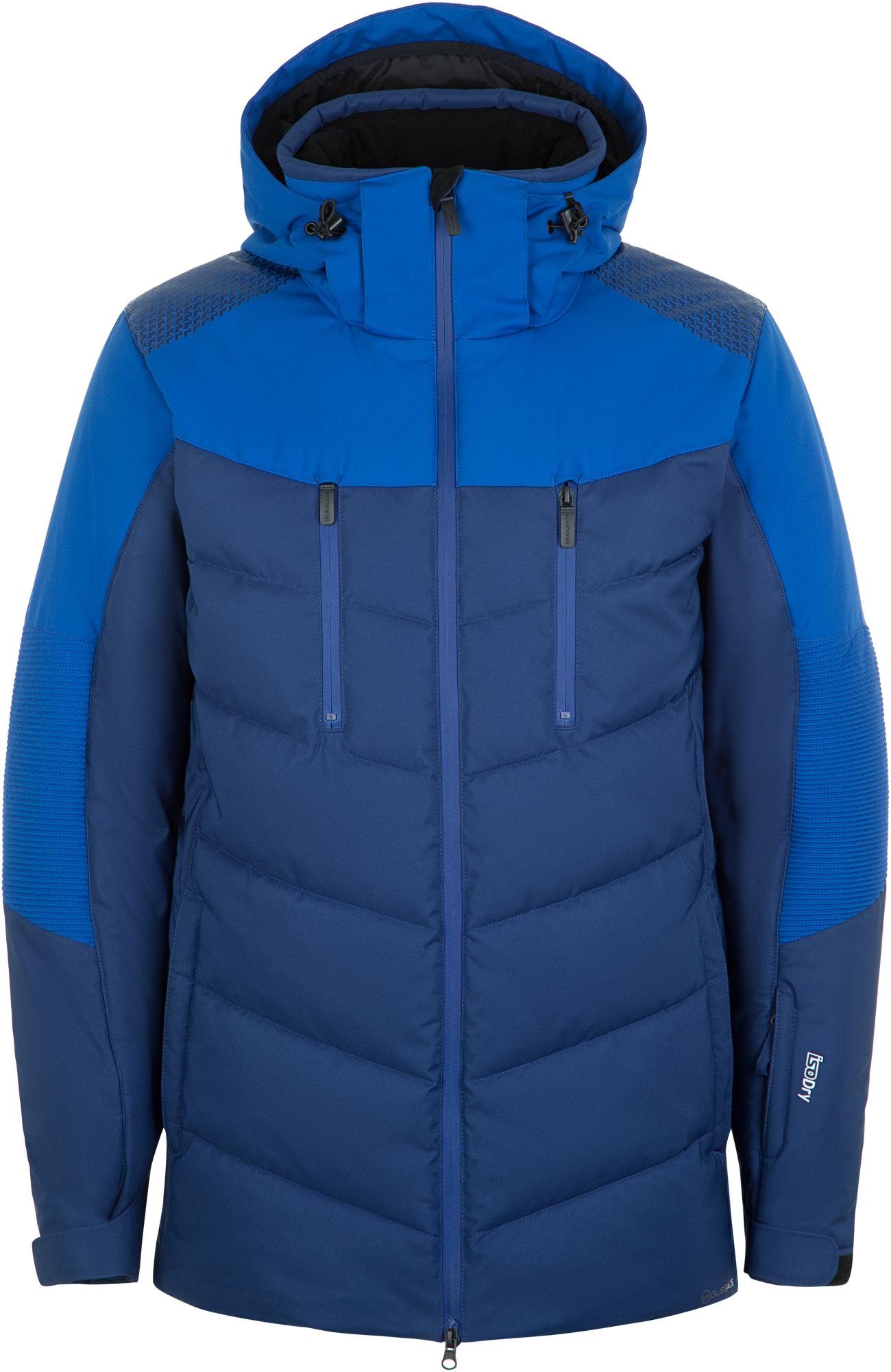 Glissade Куртка утепленная мужская Glissade, размер 56 цена и фото