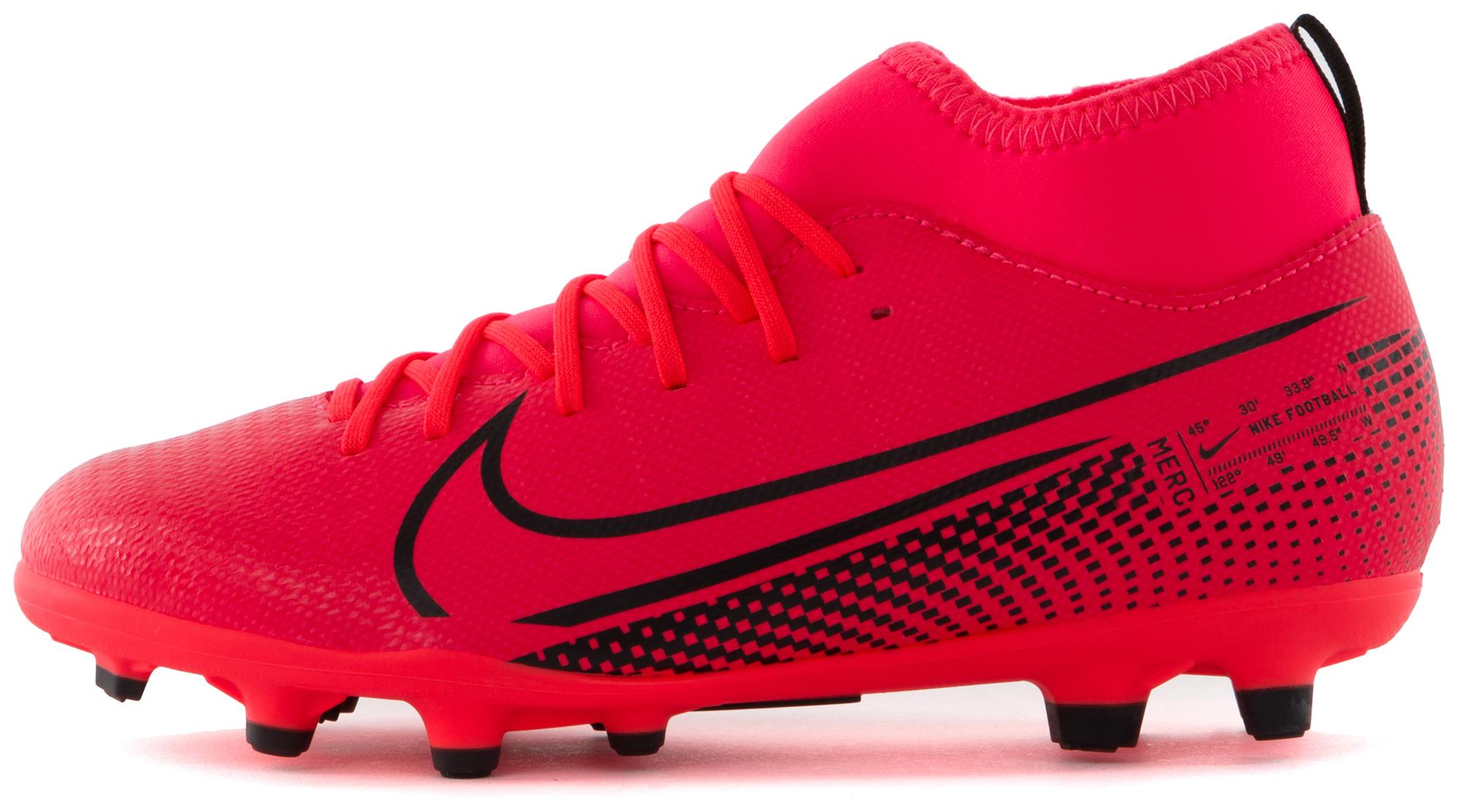 цена на Nike Бутсы для мальчиков Nike Superfly 7 Club FG/MG, размер 36.5