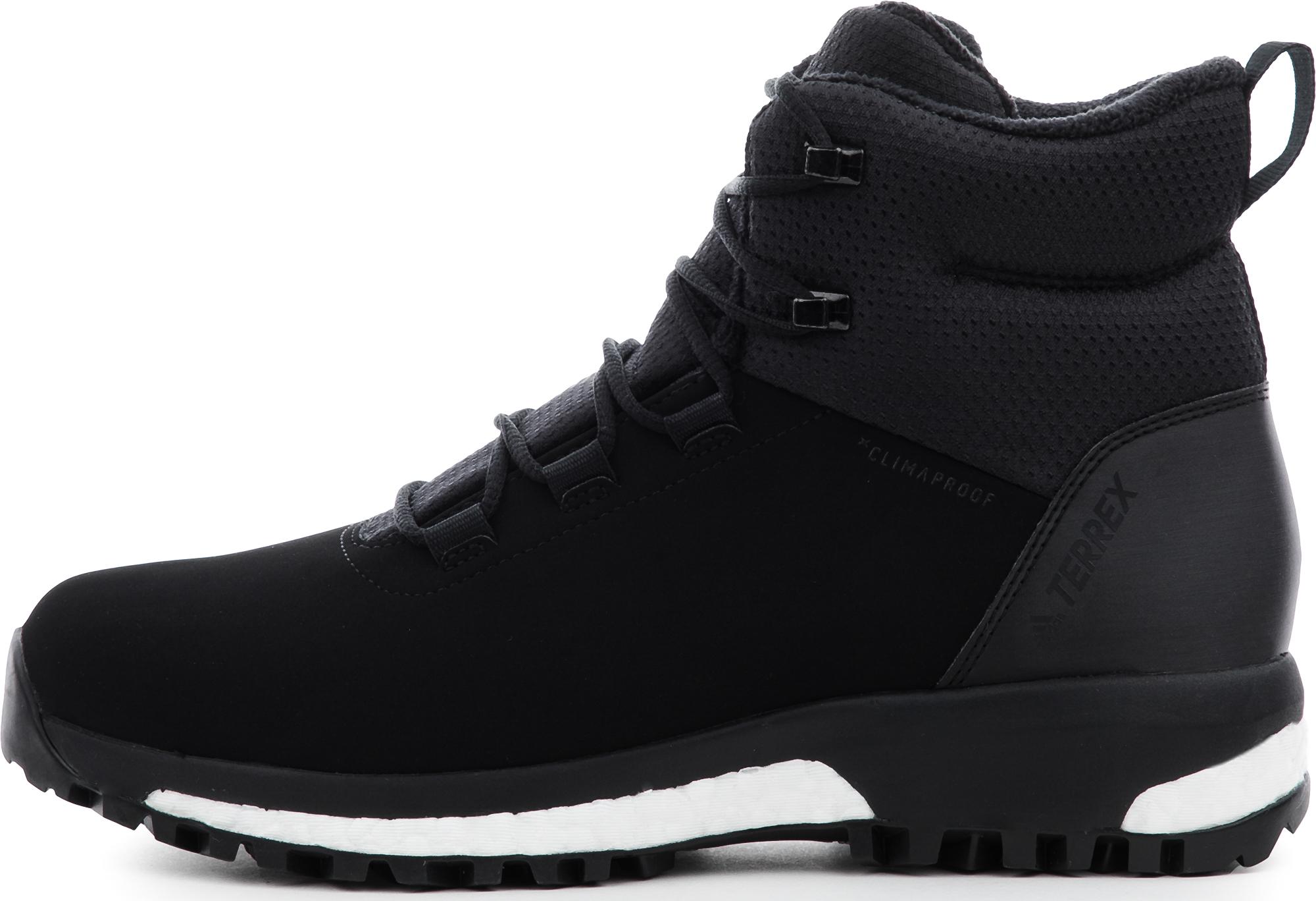 Adidas Ботинки утепленные женские Terrex Pathmaker, размер 40