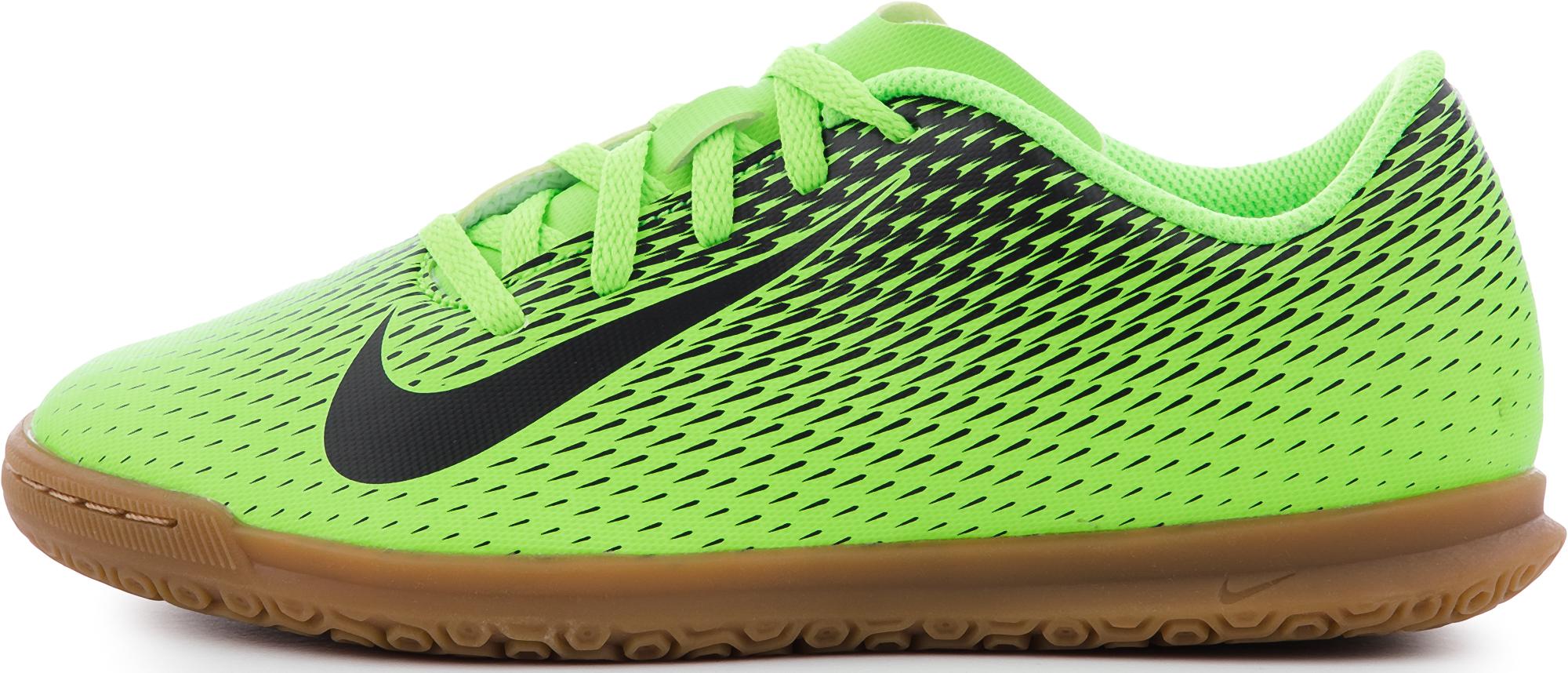 Nike Бутсы для мальчиков Bravatax Ii Ic, размер 37,5