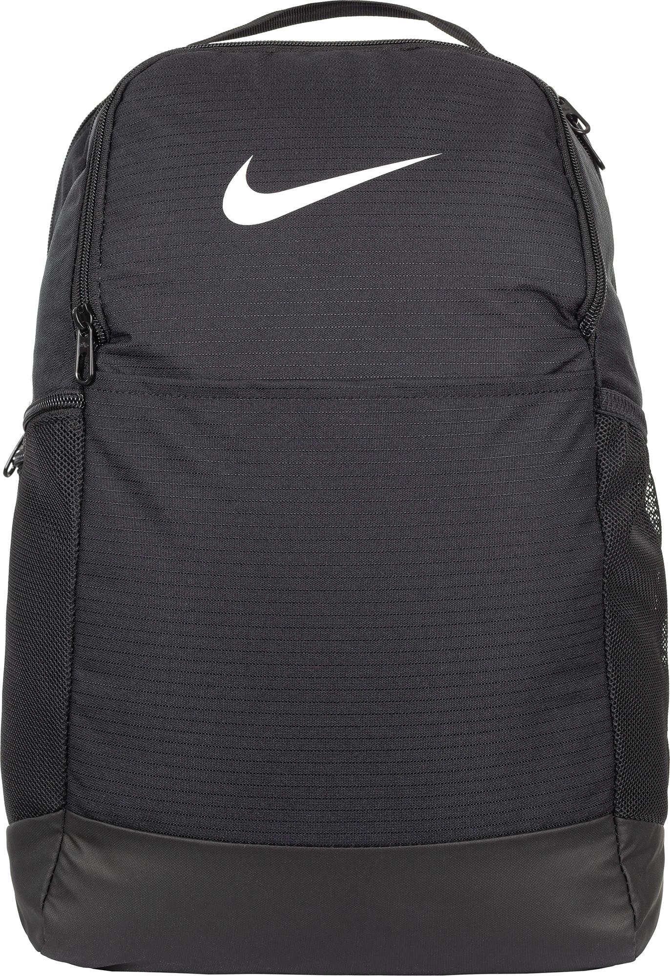 Nike Рюкзак Nike Brasilia все цены